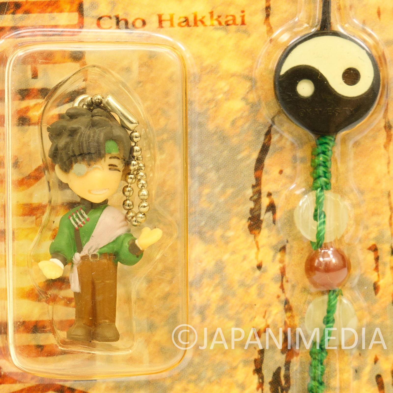 Gensomaden SAIYUKI Cho Hakkai Mascot Figure Strap JAPAN ANIME MANGA