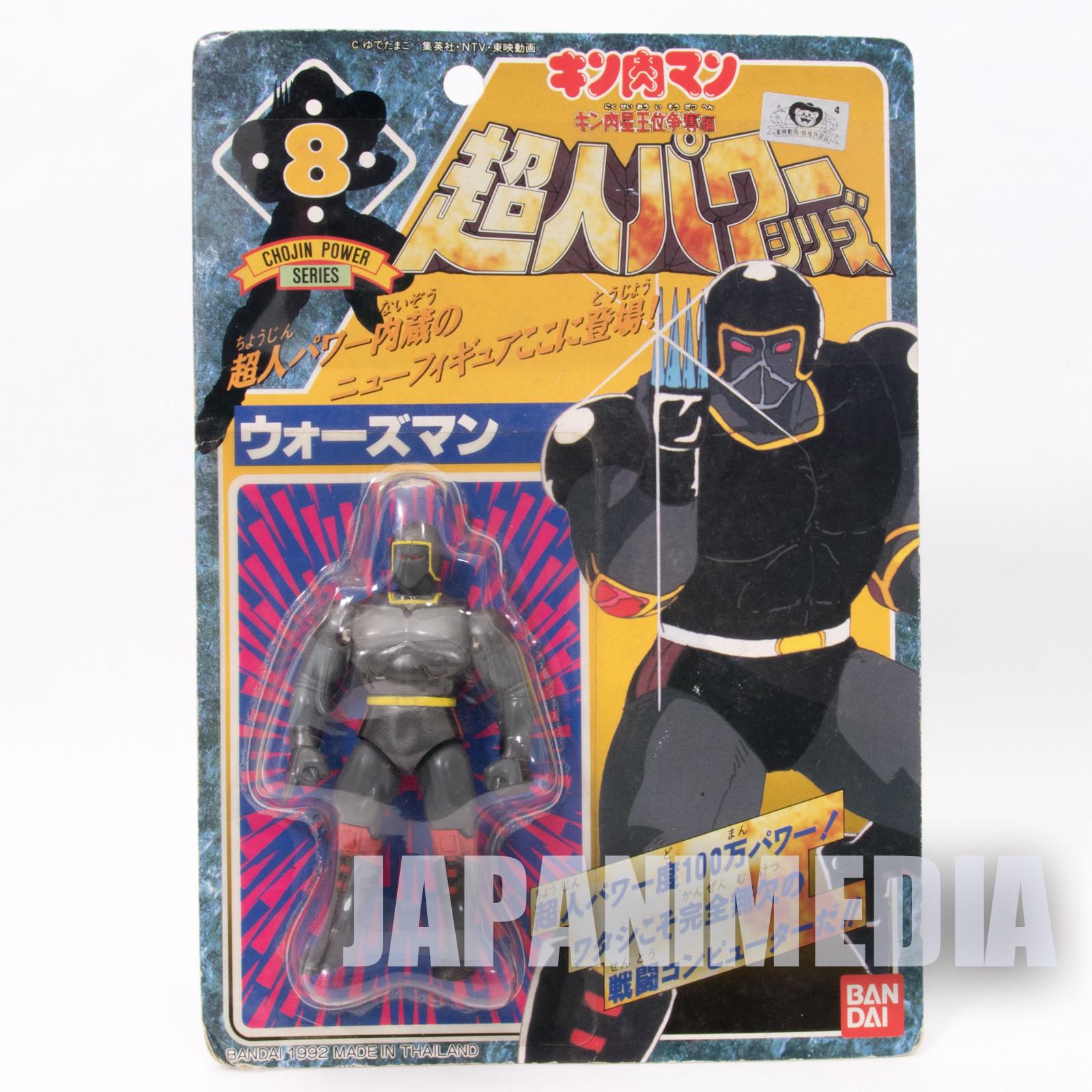 Kinnikuman Warsman Figure Chojin Power Series BANDAI JAPAN ULTIMATE MUSCLE
