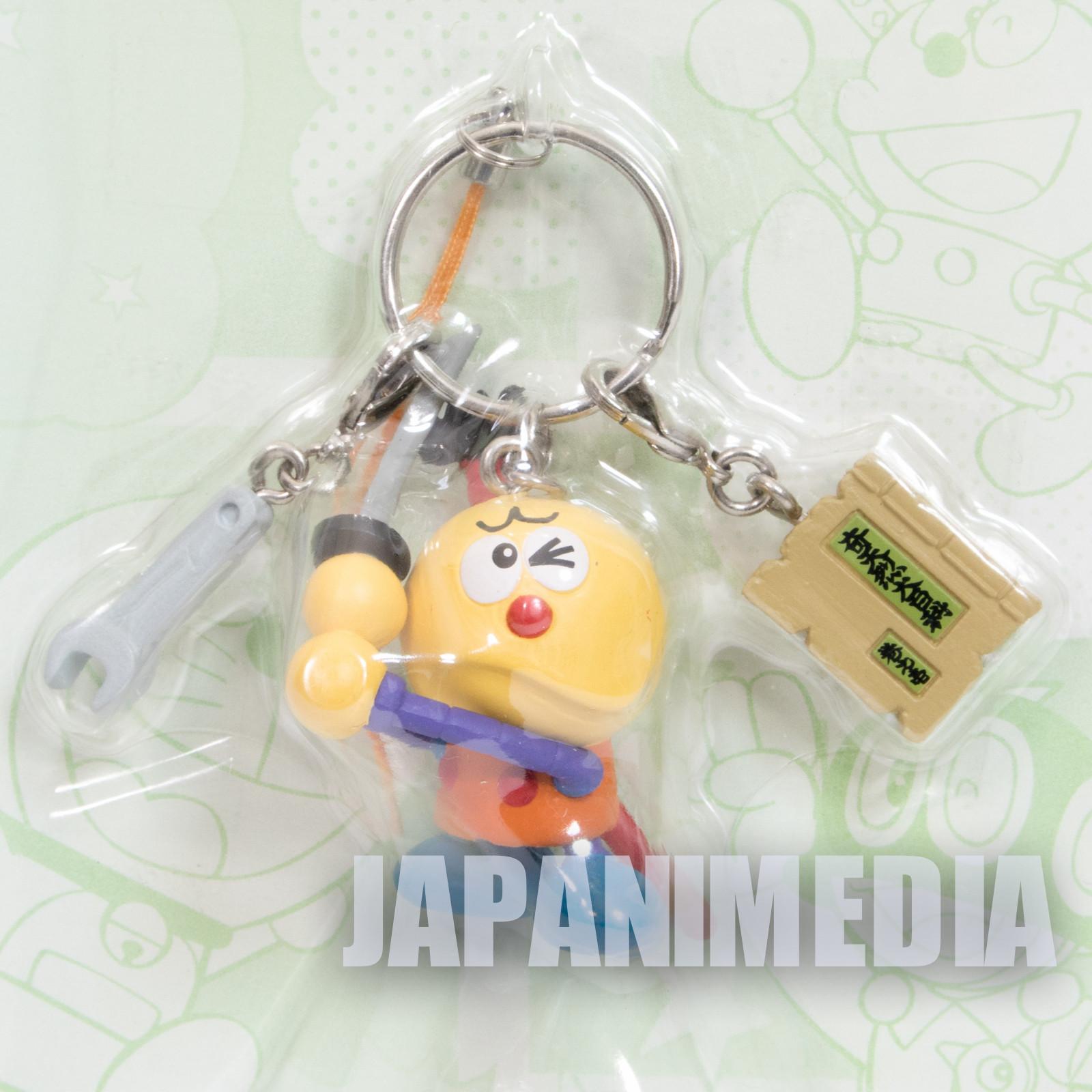 Kiteretsu Daihyakka Korosuke Figure Mascot Strap Fujiko F Fujio JAPAN ANIME