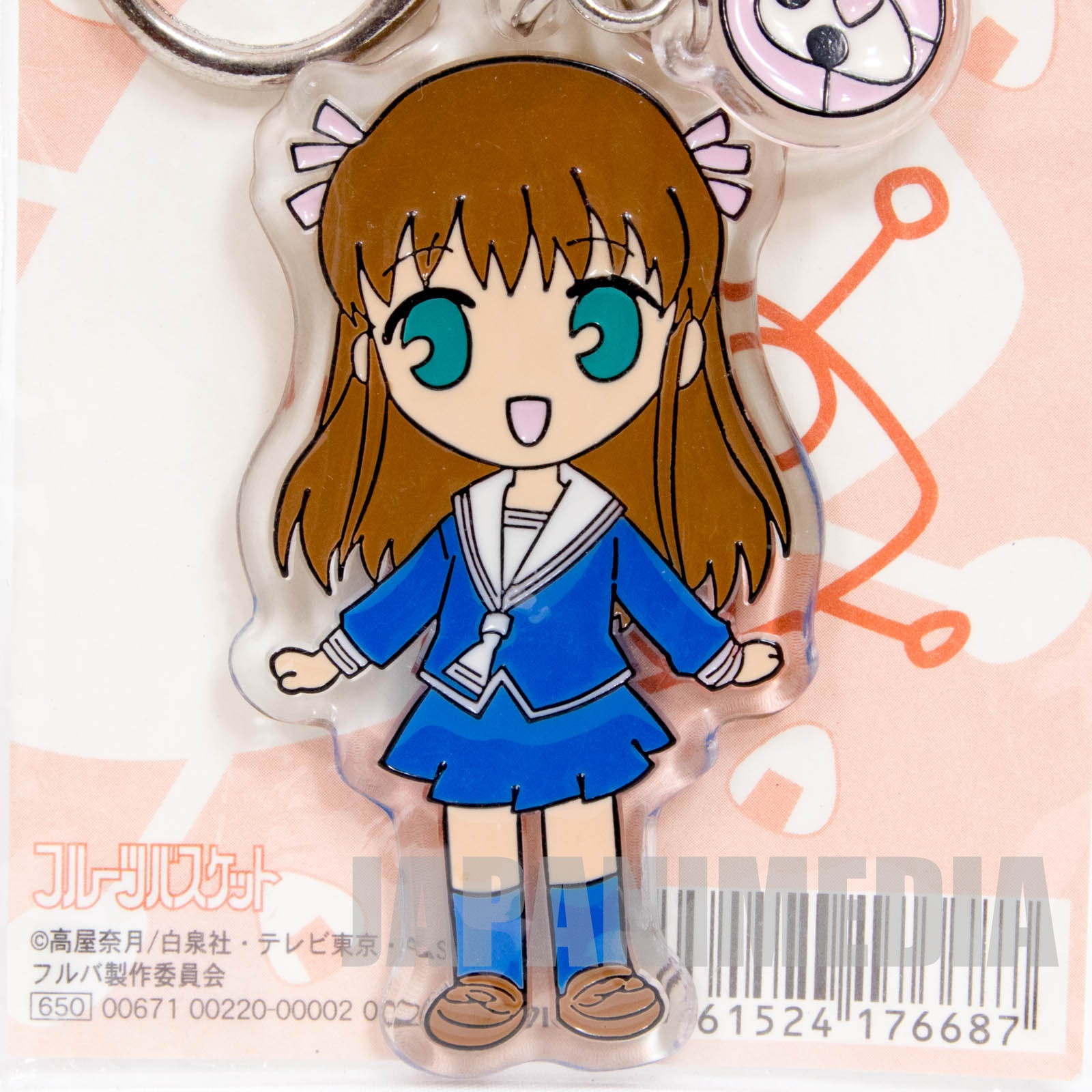 RARE!! Fruits Basket Tohru Honda Acrylic keychain JAPAN ANIME MANGA