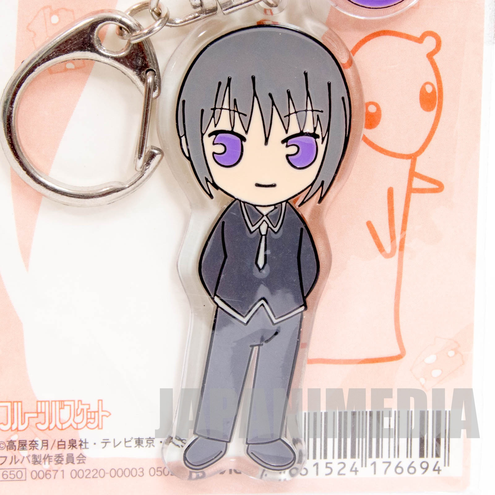 RARE!! Fruits Basket Yuki Soma Acrylic keychain JAPAN ANIME MANGA