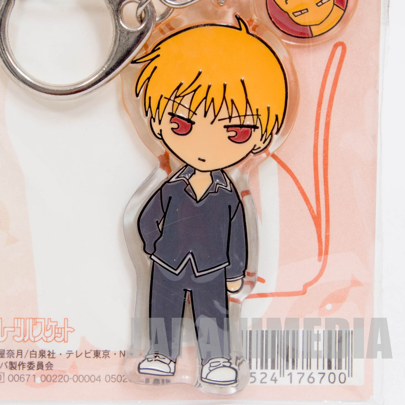 RARE!! Fruits Basket Kyo Soma Acrylic keychain JAPAN ANIME MANGA