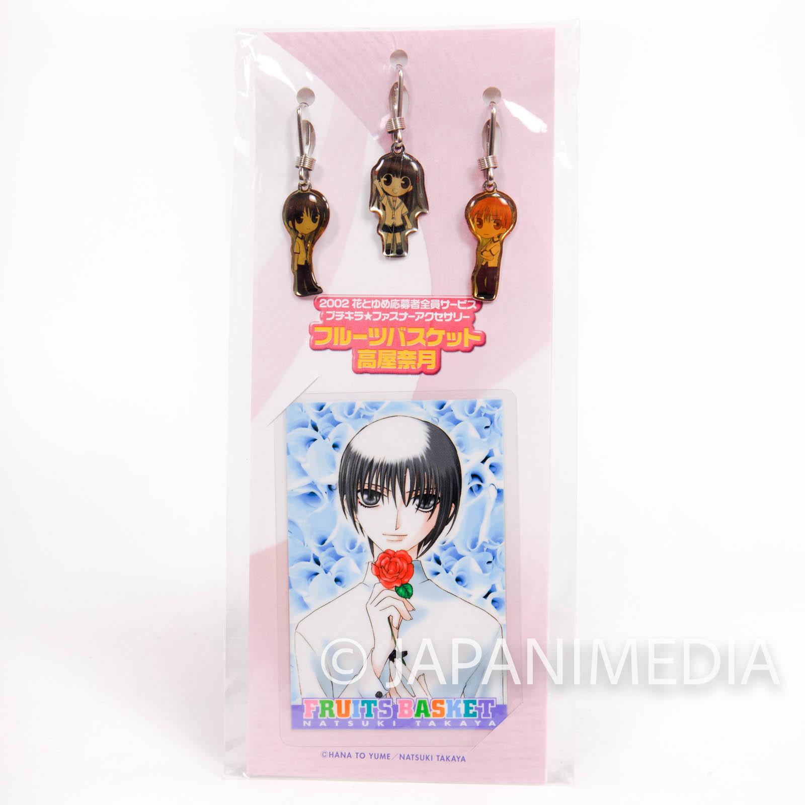 Fruits Basket Petit Kira Charm Fastener accessories [Tohru / Yuki / Kyo] JAPAN MANGA