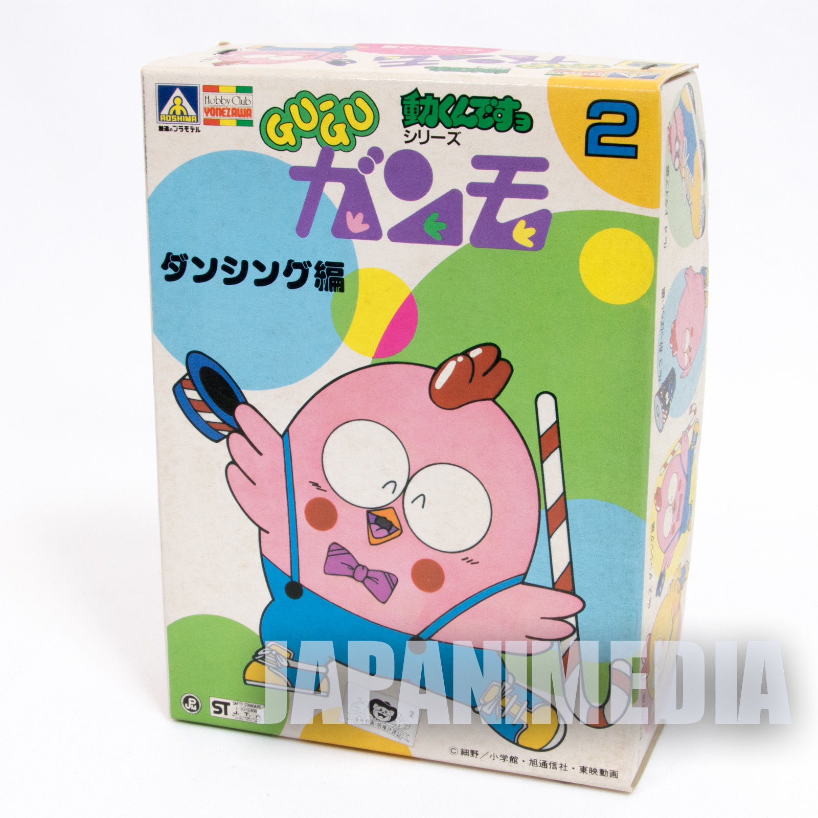 Gu Gu Ganmo Gummo Plastic Model Kit #2 JAPAN ANIME
