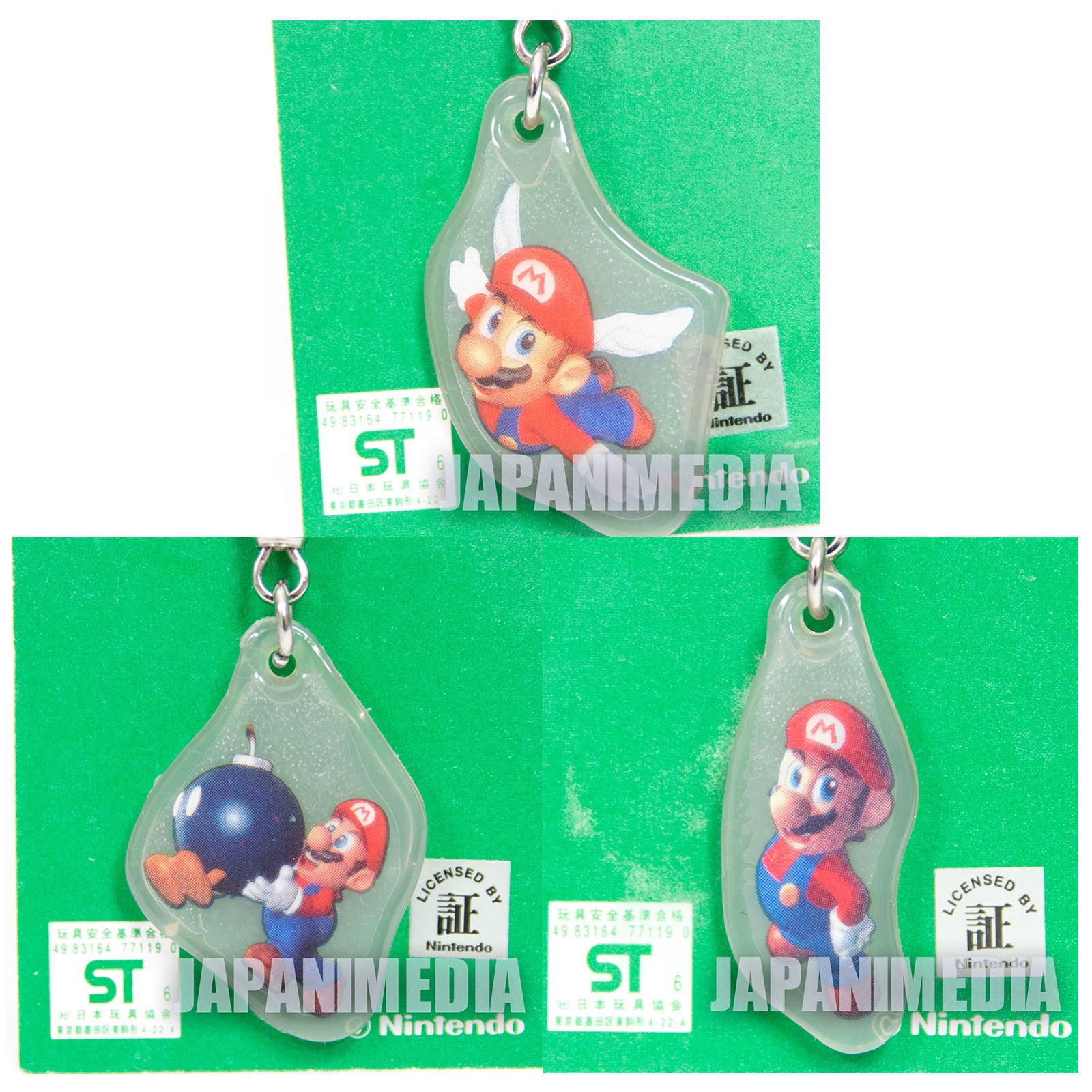 Retro Super Mario 64 Mascot Charm 3pc Set Nintendo JAPAN 1