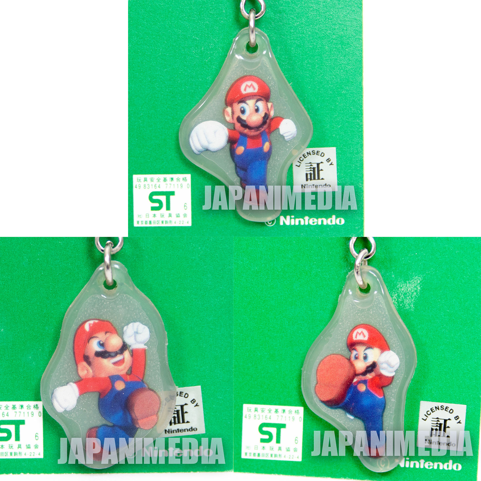 Retro Super Mario 64 Mascot Charm 3pc Set Nintendo JAPAN 2