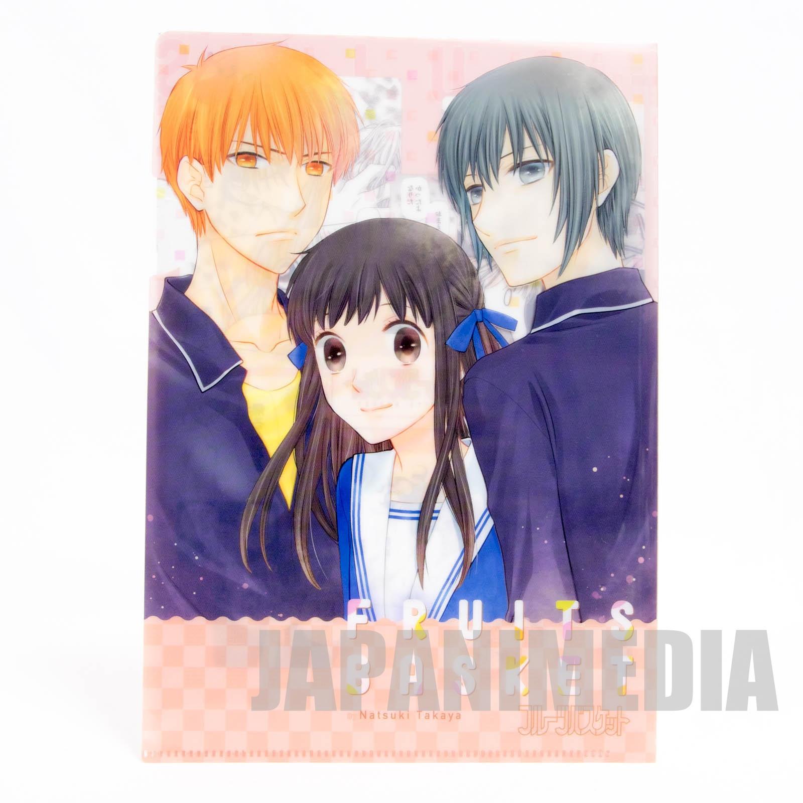 Fruits Basket Clear File Folder [Tohru / Yuki / Kyo] JAPAN MANGA