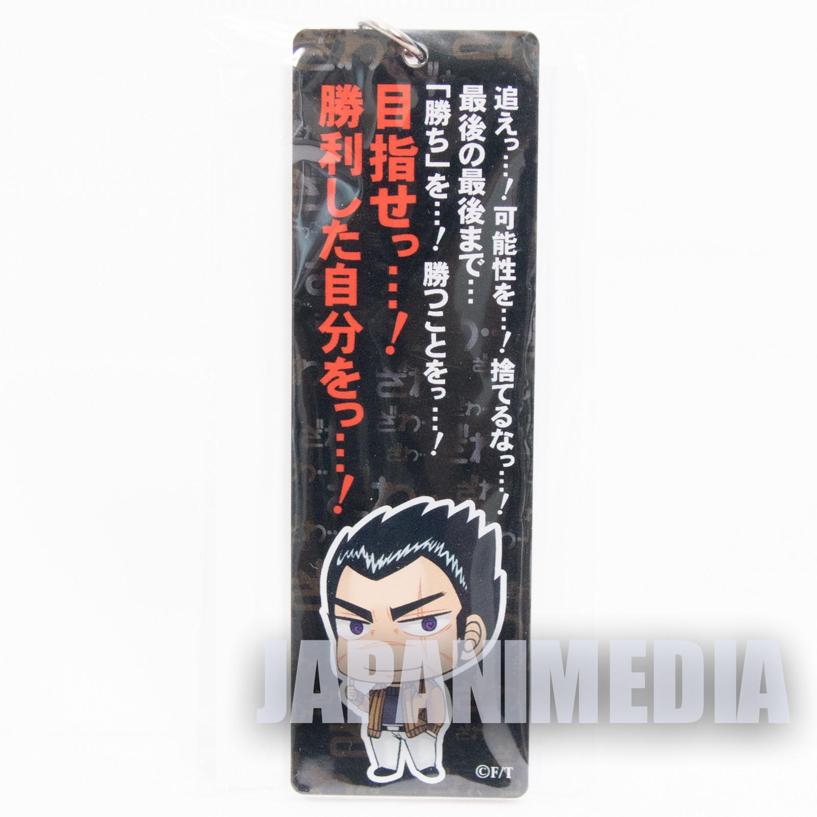 Ten Takashi Ten Acrylic Mascot Keychain Fukumoto Nobuyuki All Stars MAHJANG