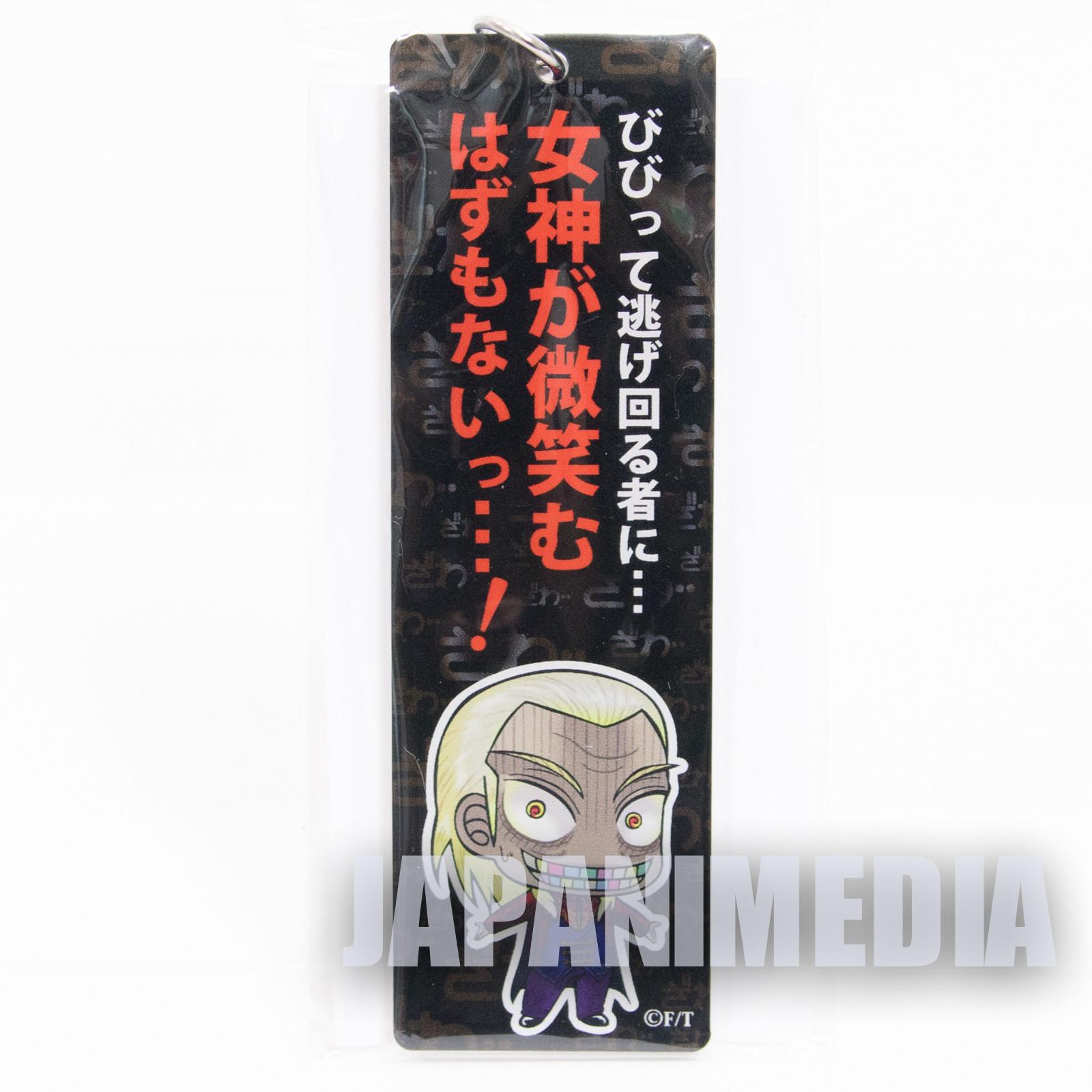 Tohai Densetsu AKAGI Iwao Washizu Acrylic Mascot Keychain Fukumoto Nobuyuki