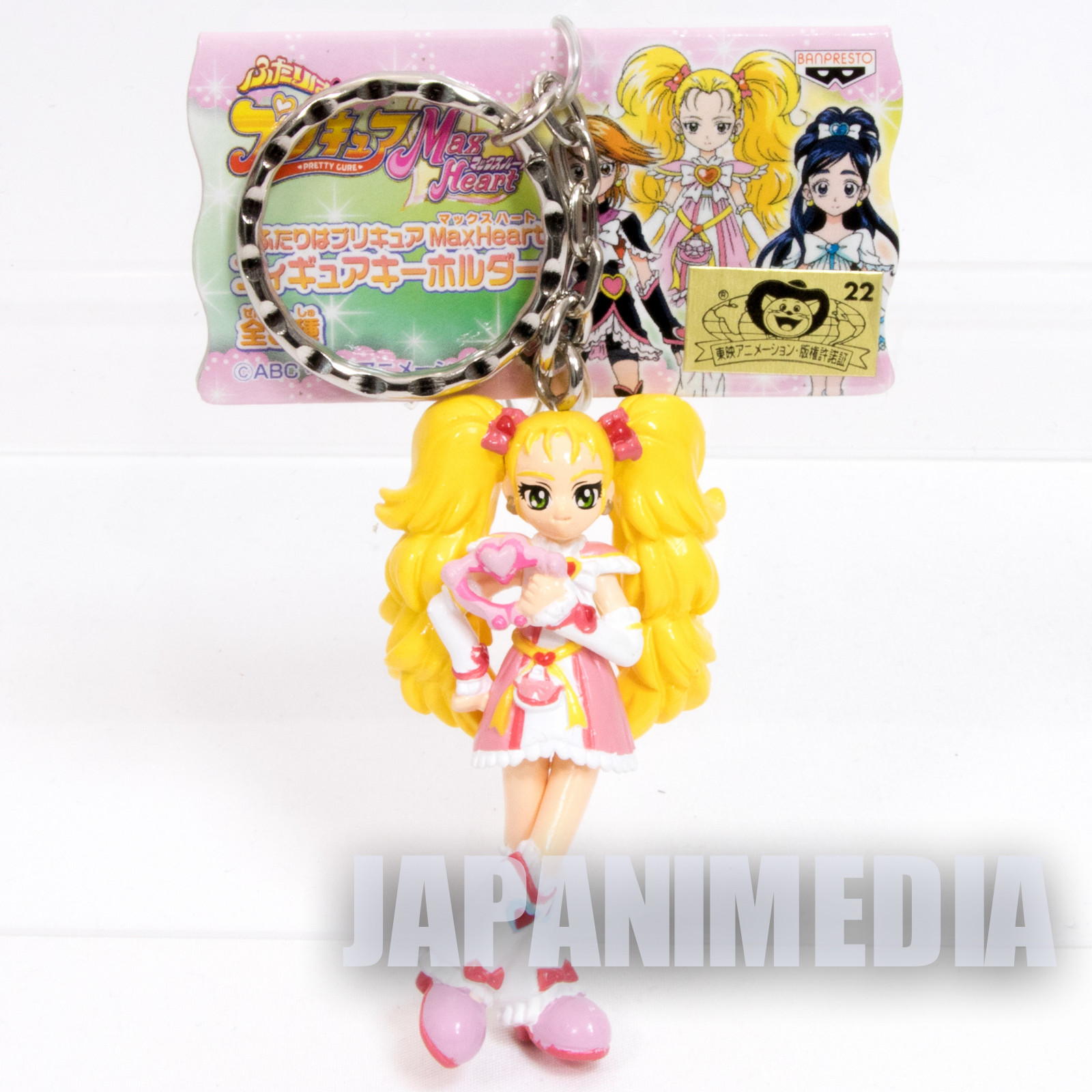 Futari wa Pretty Cure Shiny Luminous Figure Keychain JAPAN ANIME