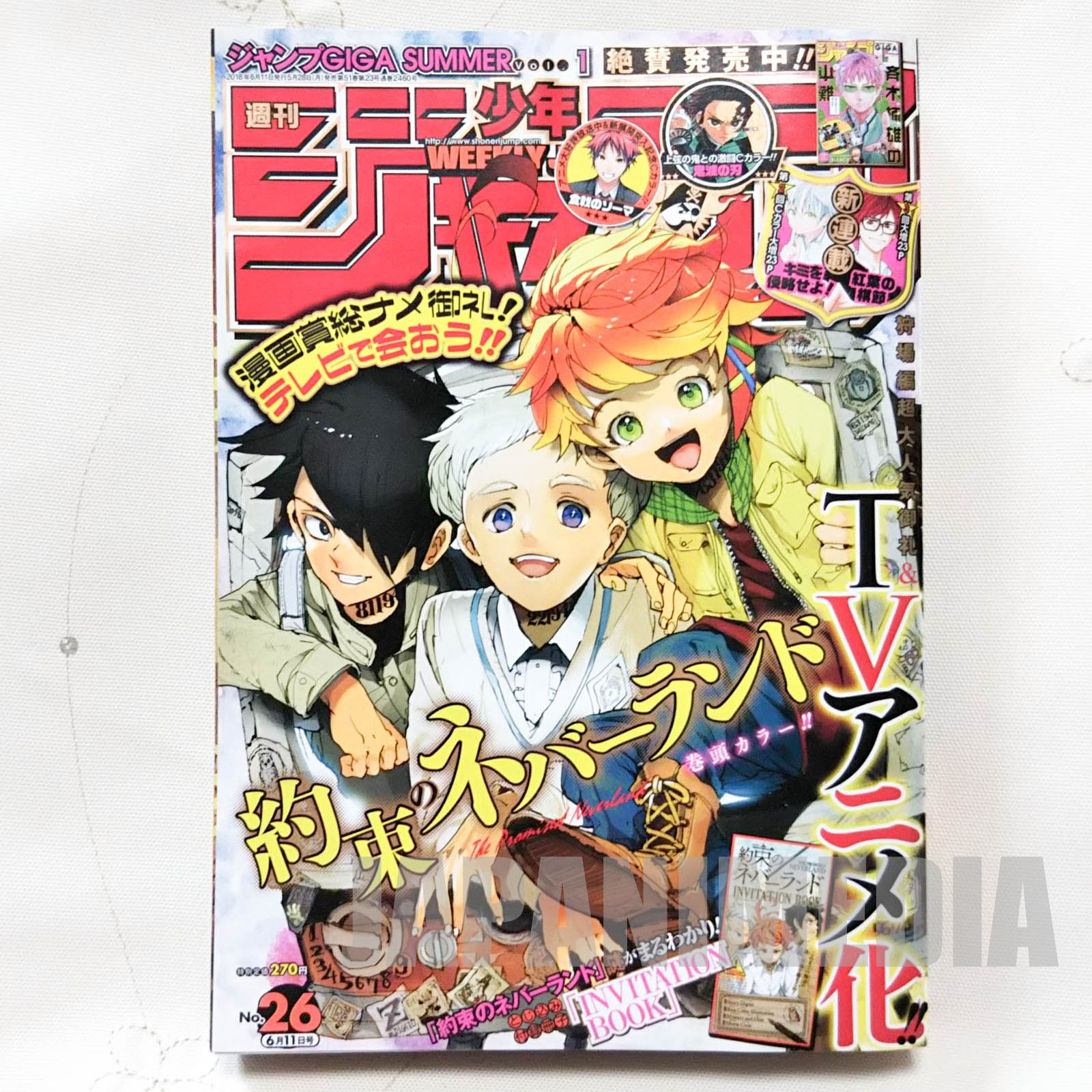 Weekly Shonen JUMP Vol.26 2018 The Promised Neverland / Japanese Magazine JAPAN MANGA