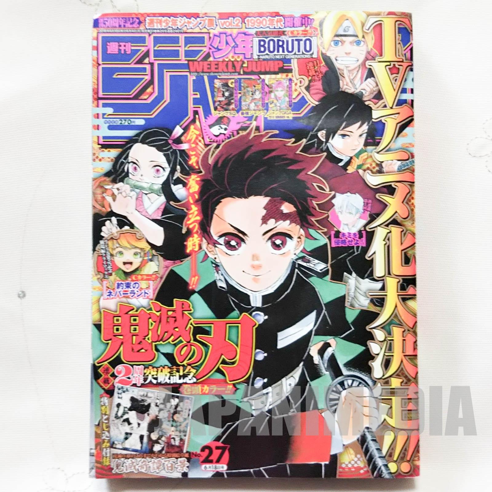 Weekly Shonen JUMP Vol.27 2018 Demon Slayer: Kimetsu no Yaiba / Japanese Magazine JAPAN MANGA