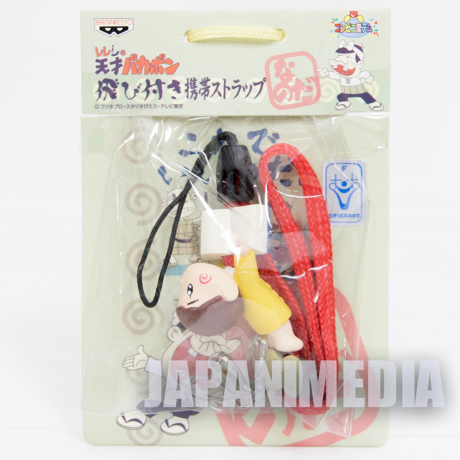 Genius Tensai Bakabon Hajime Figure Strap Fujio Akatsuka JAPAN ANIME