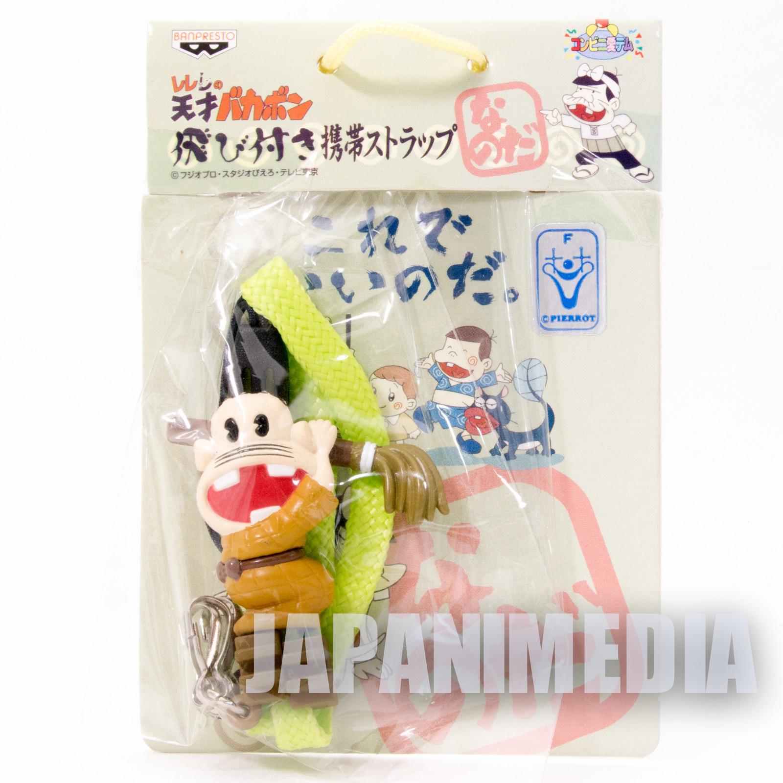 Genius Tensai Bakabon Rerere no Ojisan Figure Strap Fujio Akatsuka JAPAN ANIME