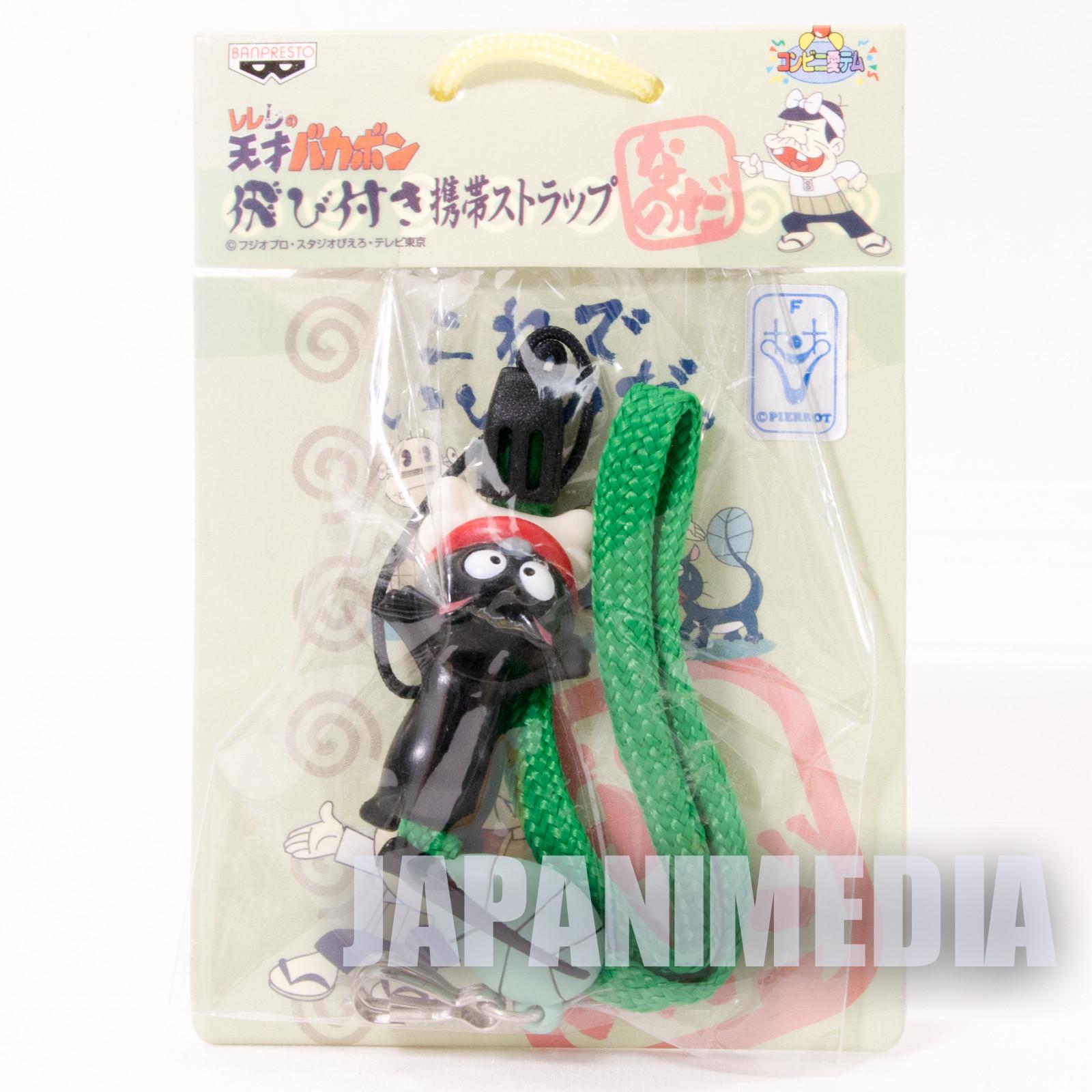 Genius Tensai Bakabon Unagi-Inu Figure Strap Fujio Akatsuka JAPAN ANIME