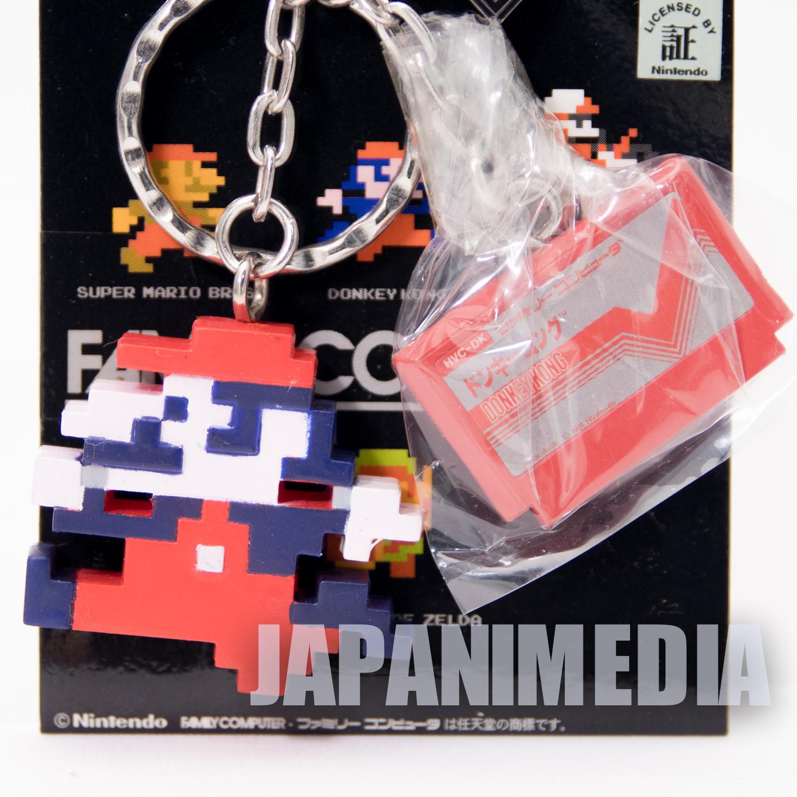 Donkey Kong Twin Keyholder Chain Figure Famicom NES NINTENDO JAPAN