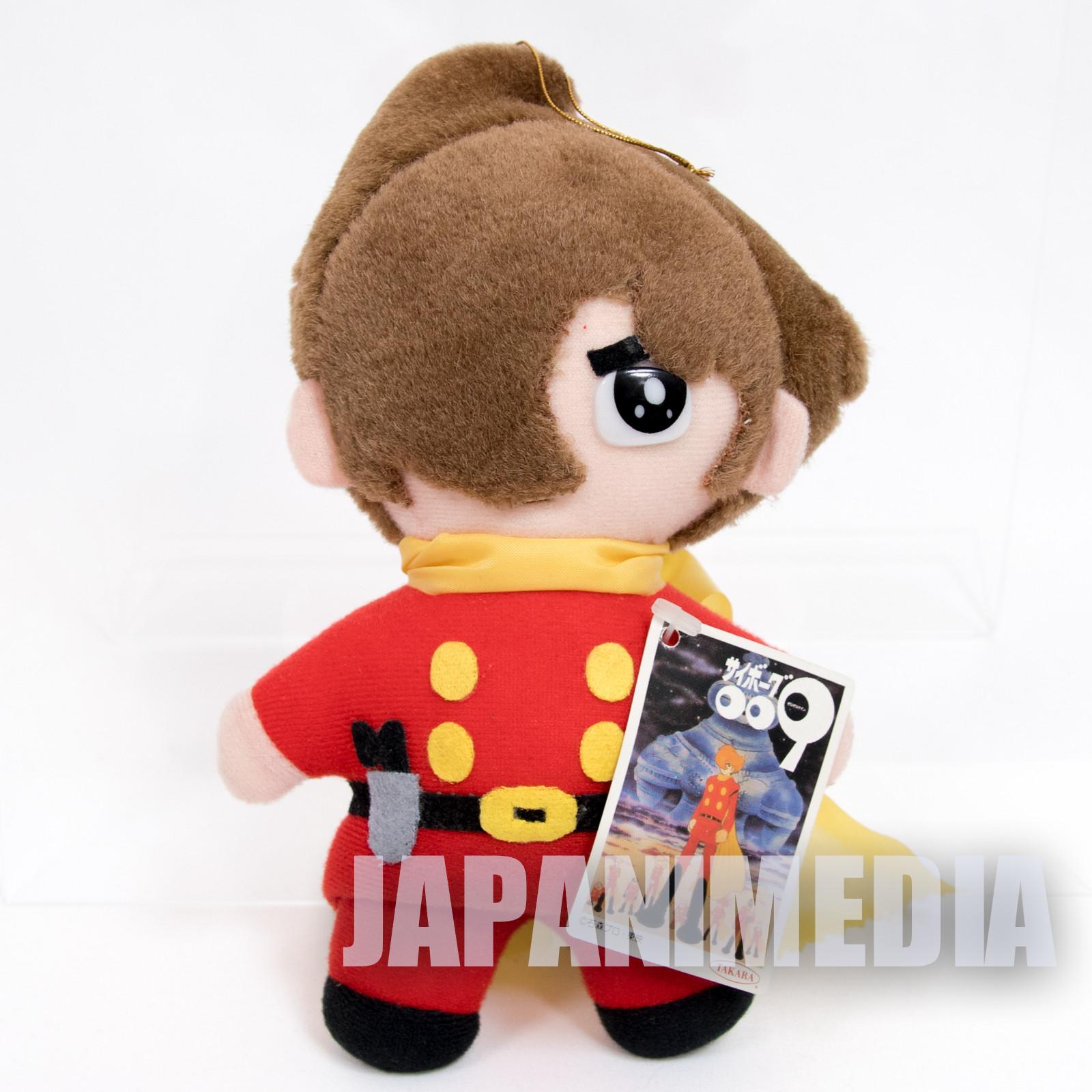 Cyborg 009 Joe Shimamura Plush Doll TAKARA JAPAN ANIME