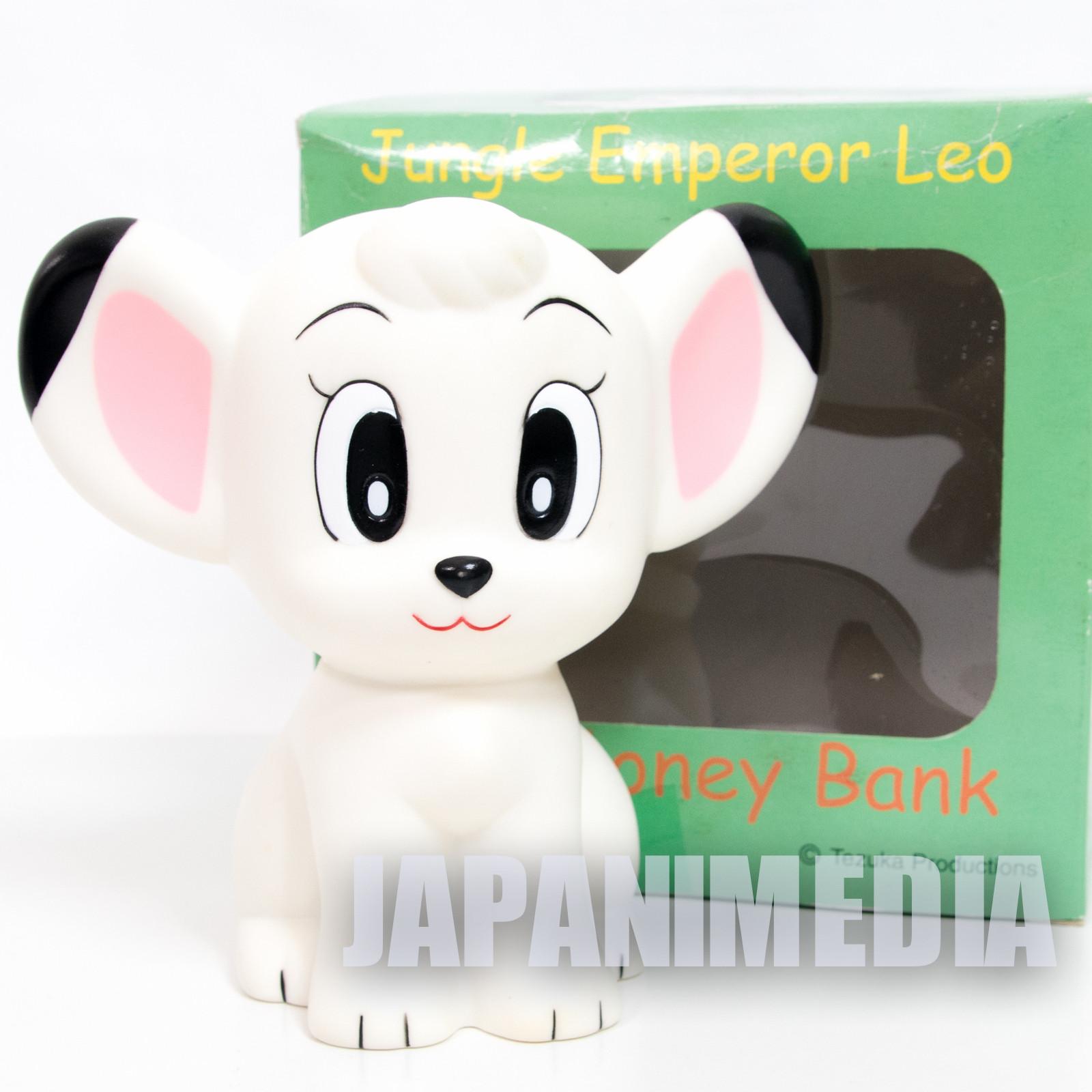 Jungle Emperor LEO Soft Vinyl Figure Coin Bank Tezuka Osamu Organic JAPAN ANIME