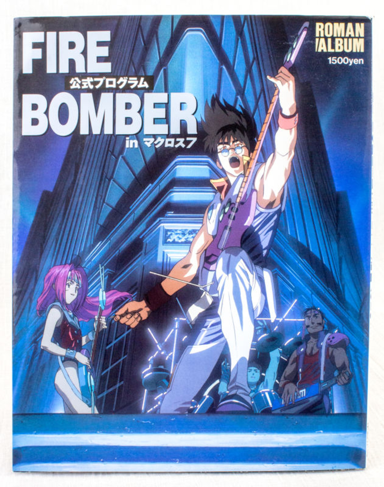 Macross 7 Fire Bomber Roman Album Illustration Art Book JAPAN ANIME MANGA