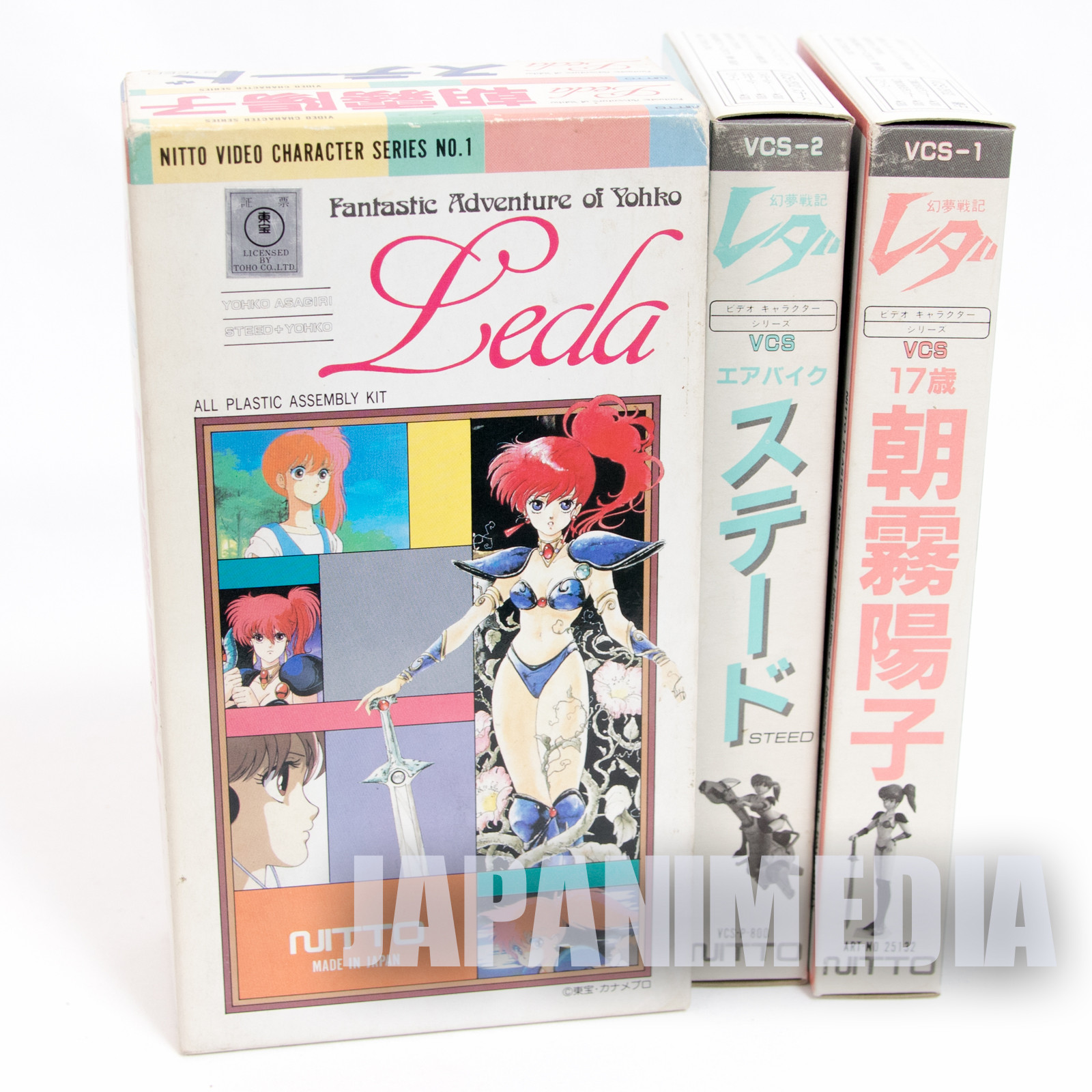 Leda: The Fantastic Adventure of Yohko Asagiri Plastic Model Kit JAPAN ANIME