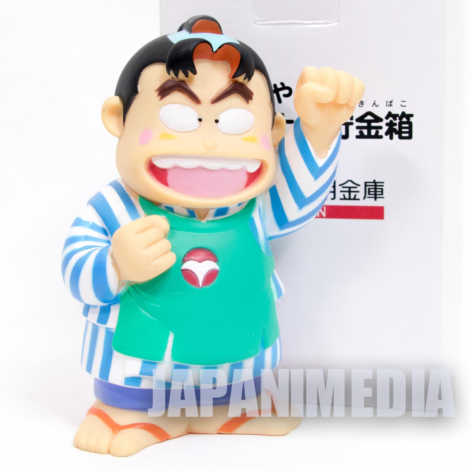 Amashin Bank Soft Vinyl Figure Coin Bank Sobe Amako Design JAPAN NINTAMA