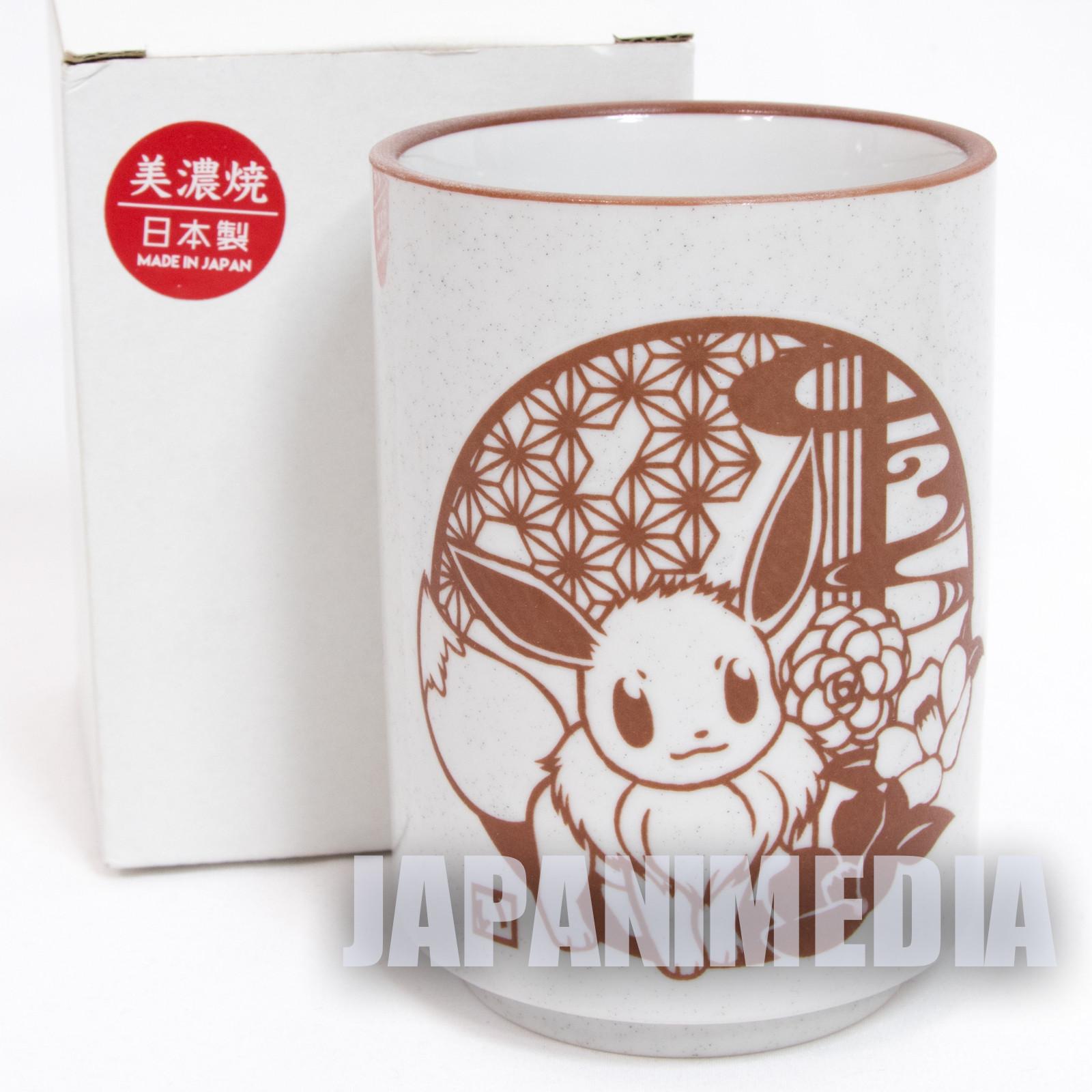 Pokemon Eevee Japanese Tea Cup Yunomi Shopro JAPAN NINTENDO