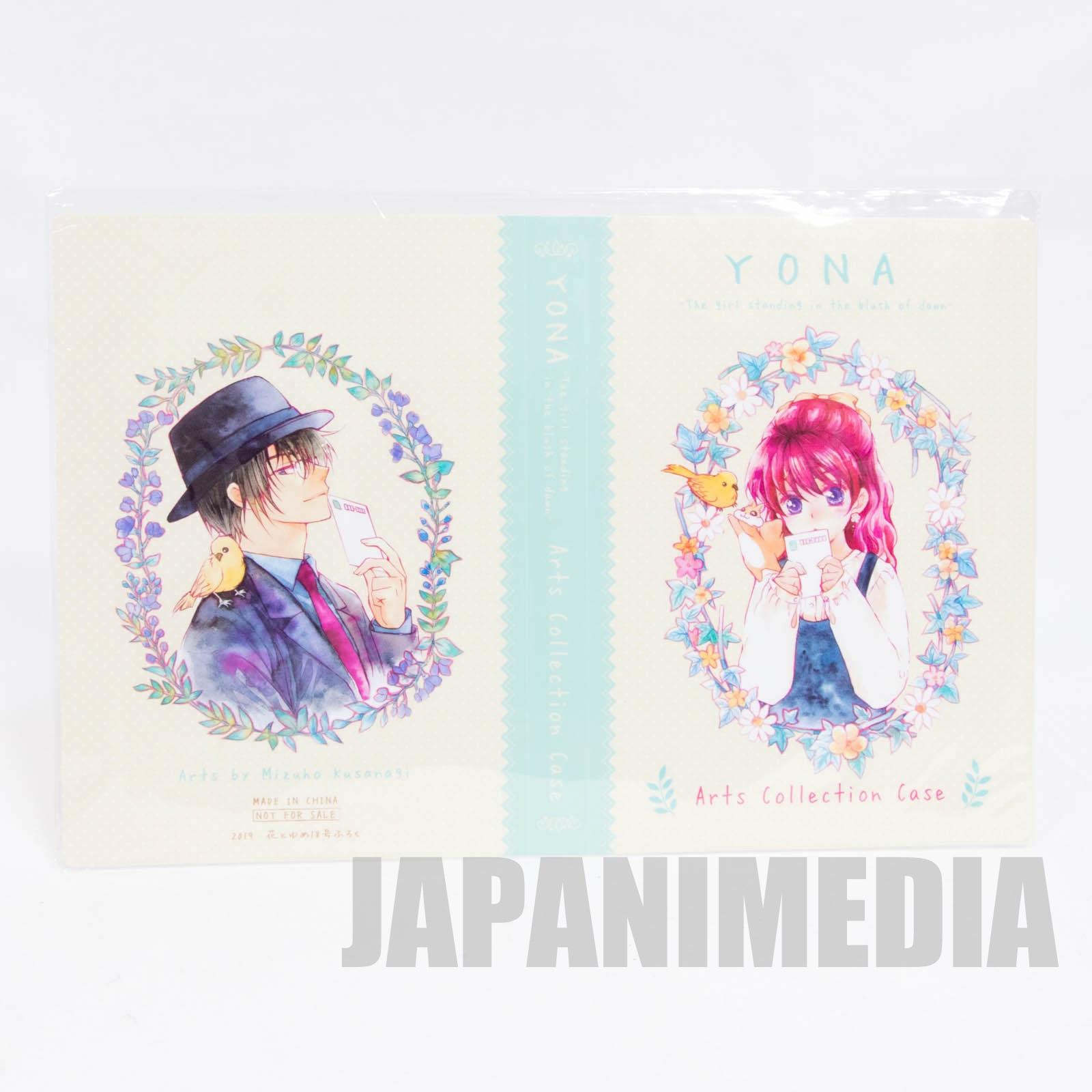 Yona of the Dawn Arts collection Post card case [Yona | Hak] JAPAN MANGA