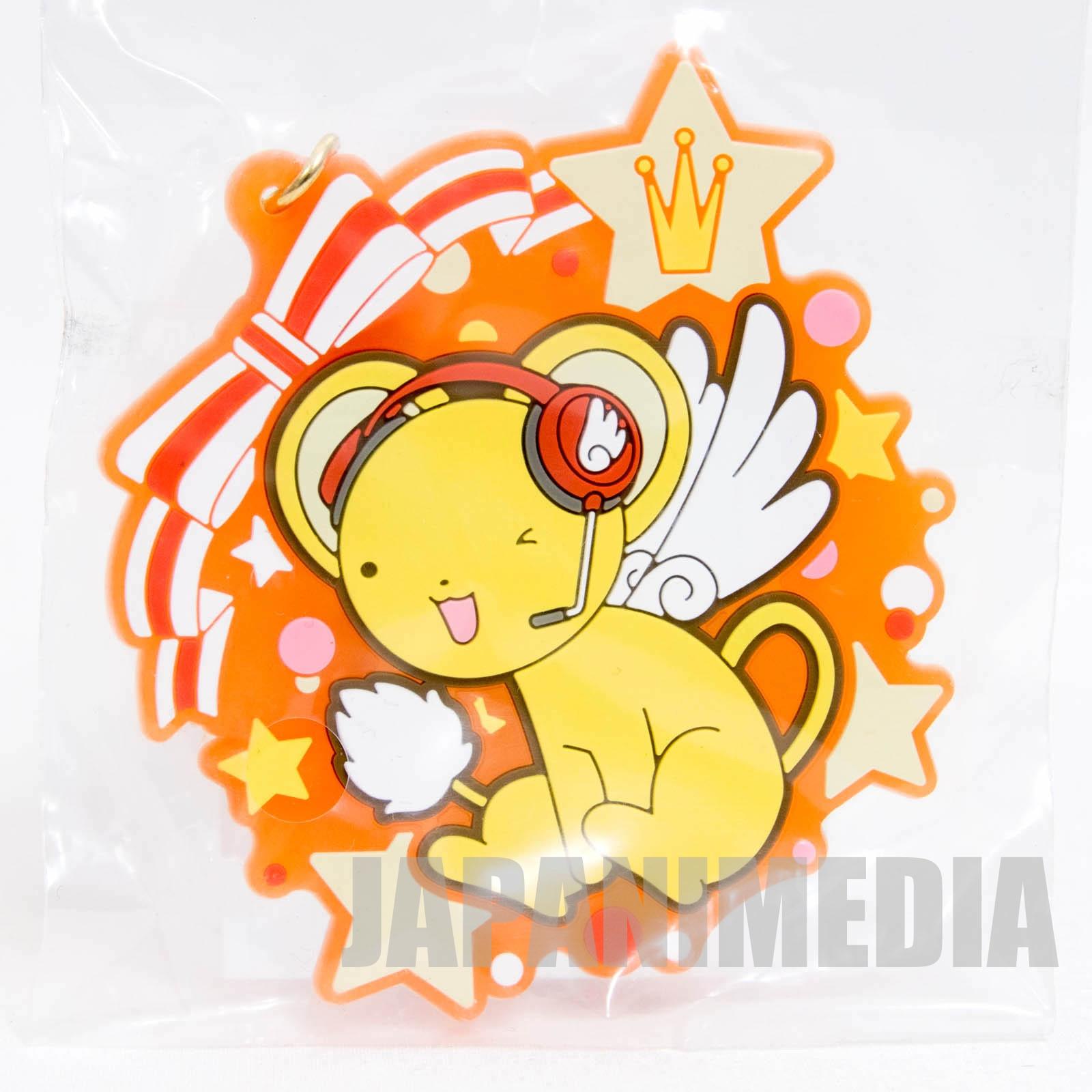 Cardcaptor Sakura Kero-chan Character rubber charm Ball Keychain CLAMP JAPAN ANIME
