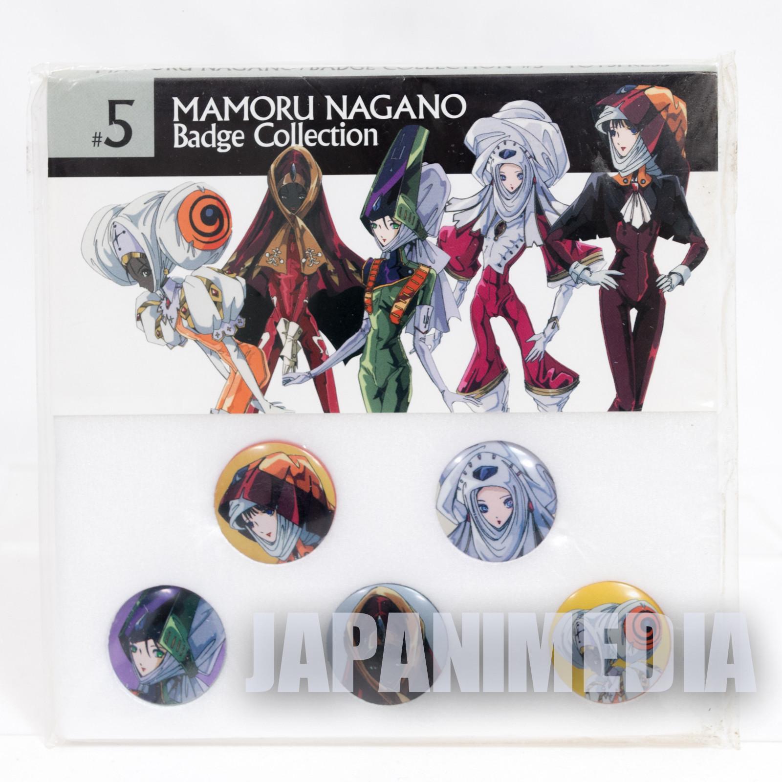 Five Star Stories Mamoru Nagano Button Can badge collection #5 JAPAN ANIME