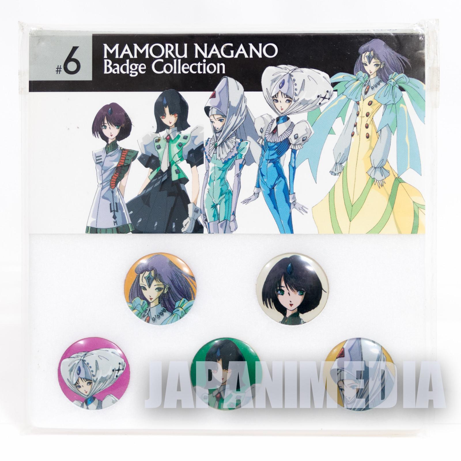 Five Star Stories Mamoru Nagano Button Can badge collection #6 JAPAN ANIME