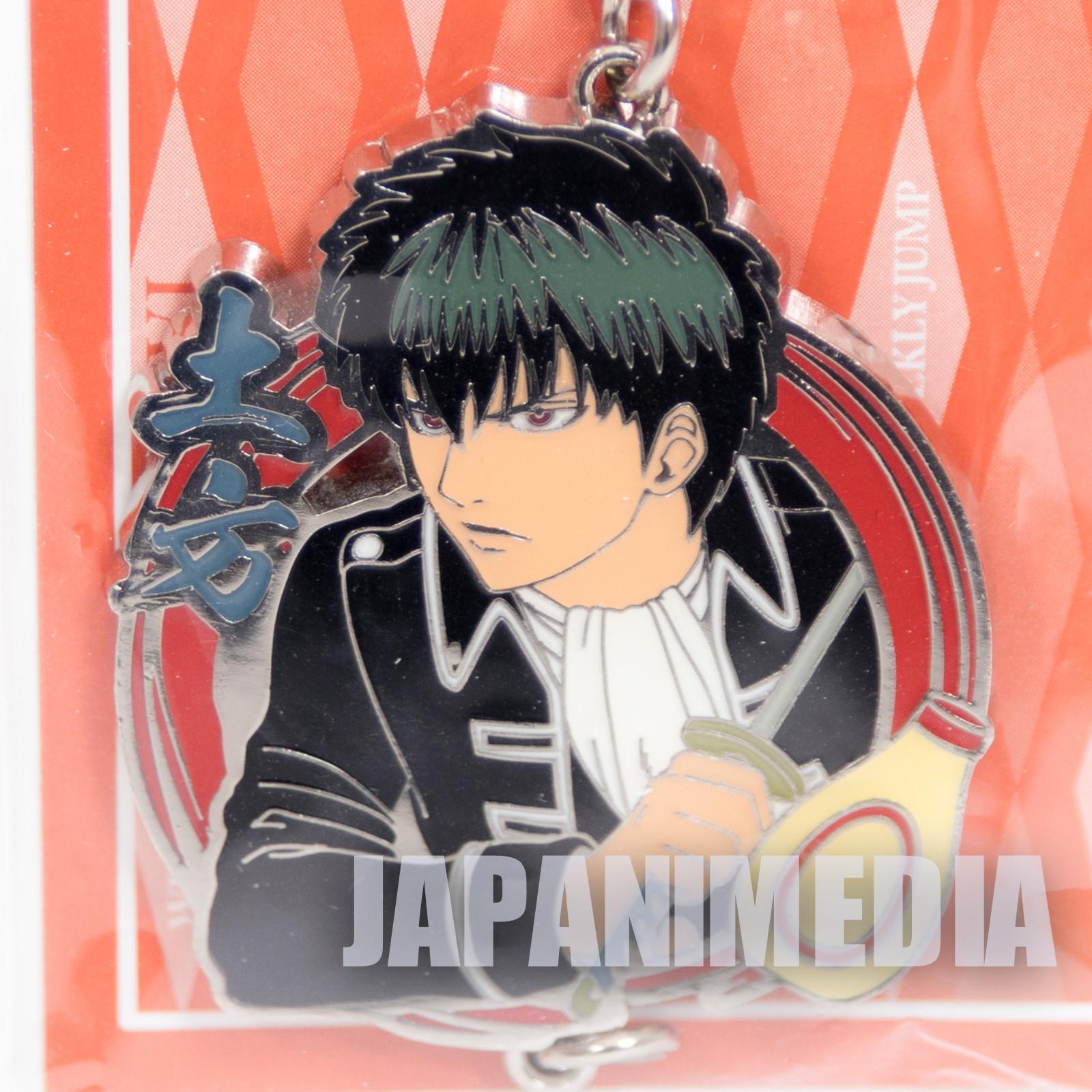 Gintama Toushirou Hijikata Metal Charm Collection Weekly Jump Character JAPAN
