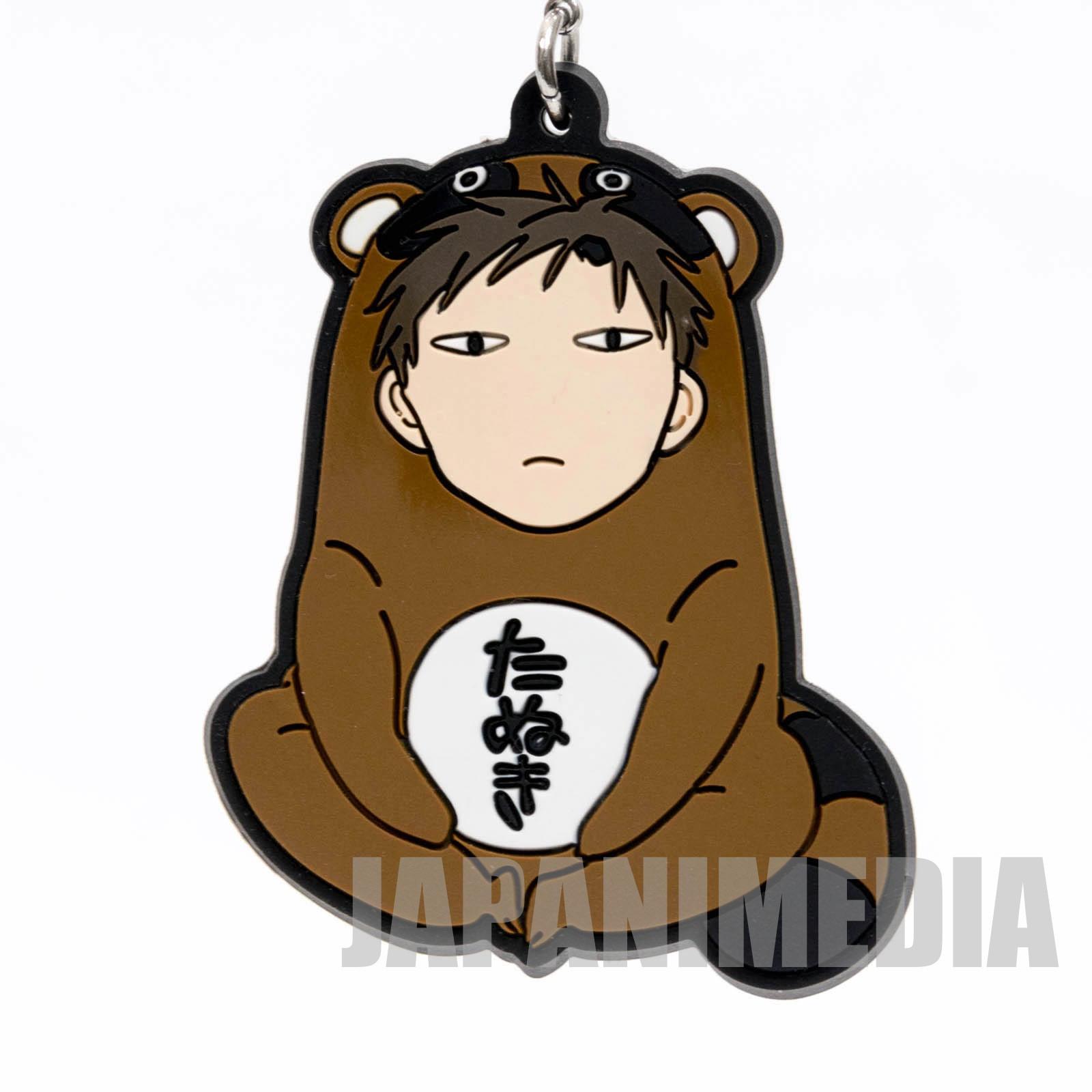 Monthly Girls' Nozaki-Kun Tanuki-kun (secret ver.) Rubber strap collection JAPAN ANIME MANGA