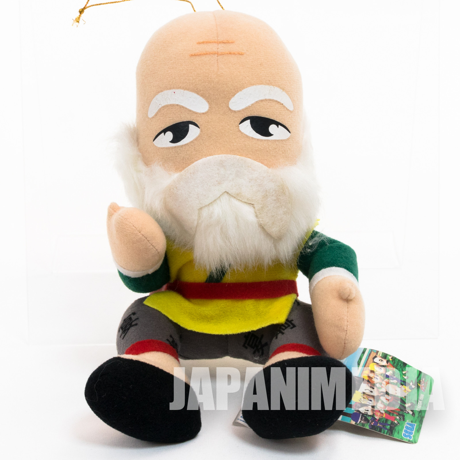 Virtua Fighter Kids Shun Di Plush Doll SEGA 1996 JAPAN