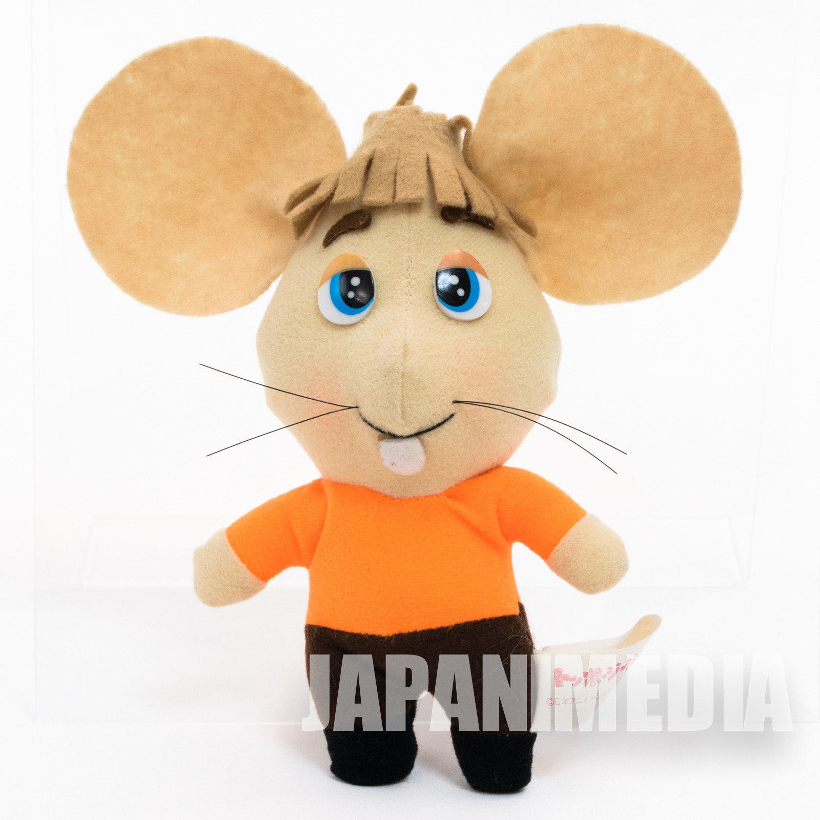 "Topo Gigio 7"" Plush Doll Orange JAPAN ANIME"