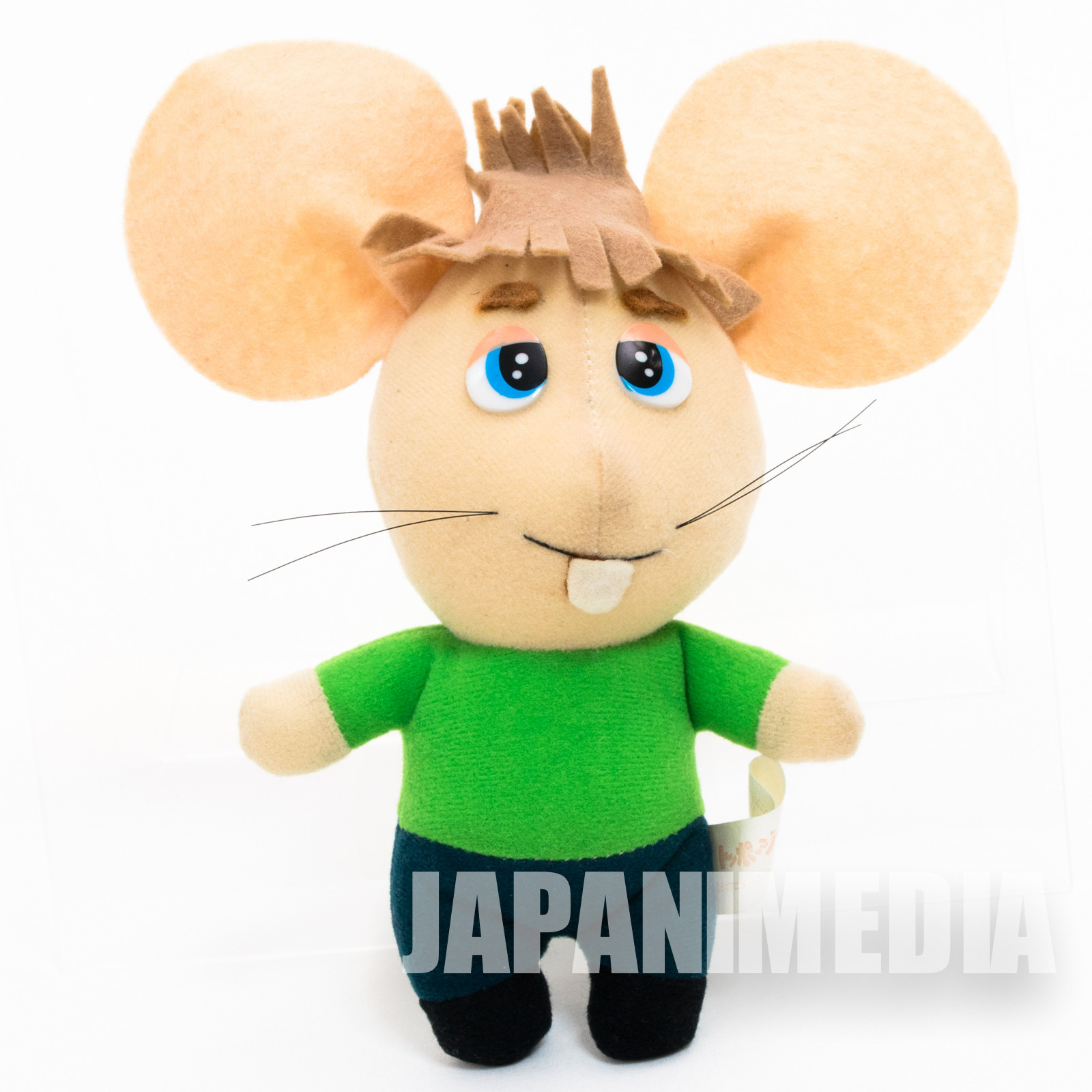 "Topo Gigio 7"" Plush Doll Green JAPAN ANIME"