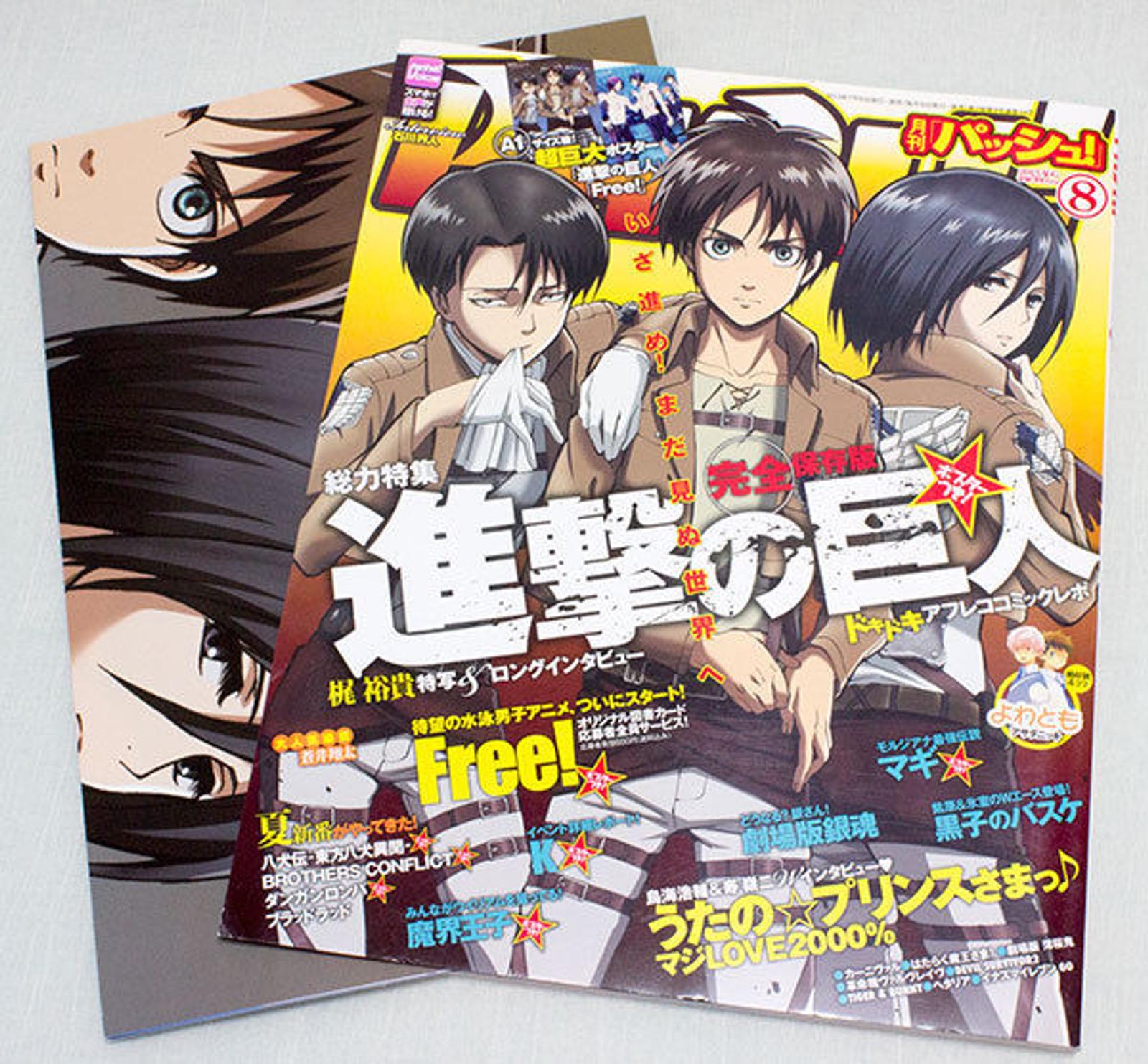 PASH Japan Anime Managzine 08/2013 w/A1 Size Big Poster Free!/Attack on Titans