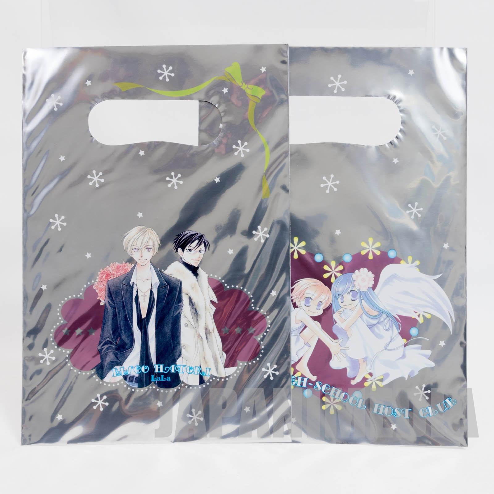 Ouran High School Host Club Kira Kira Vinyl Gift bag 2pc set JAPAN MANGA