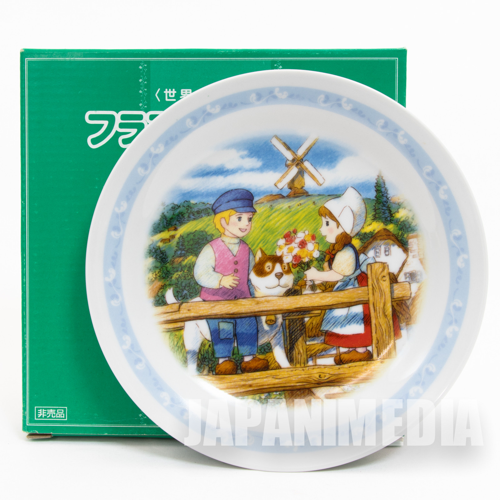 A Dog of Flanders Picture Plate Flower Gift Ver. JAPAN ANIME MANGA