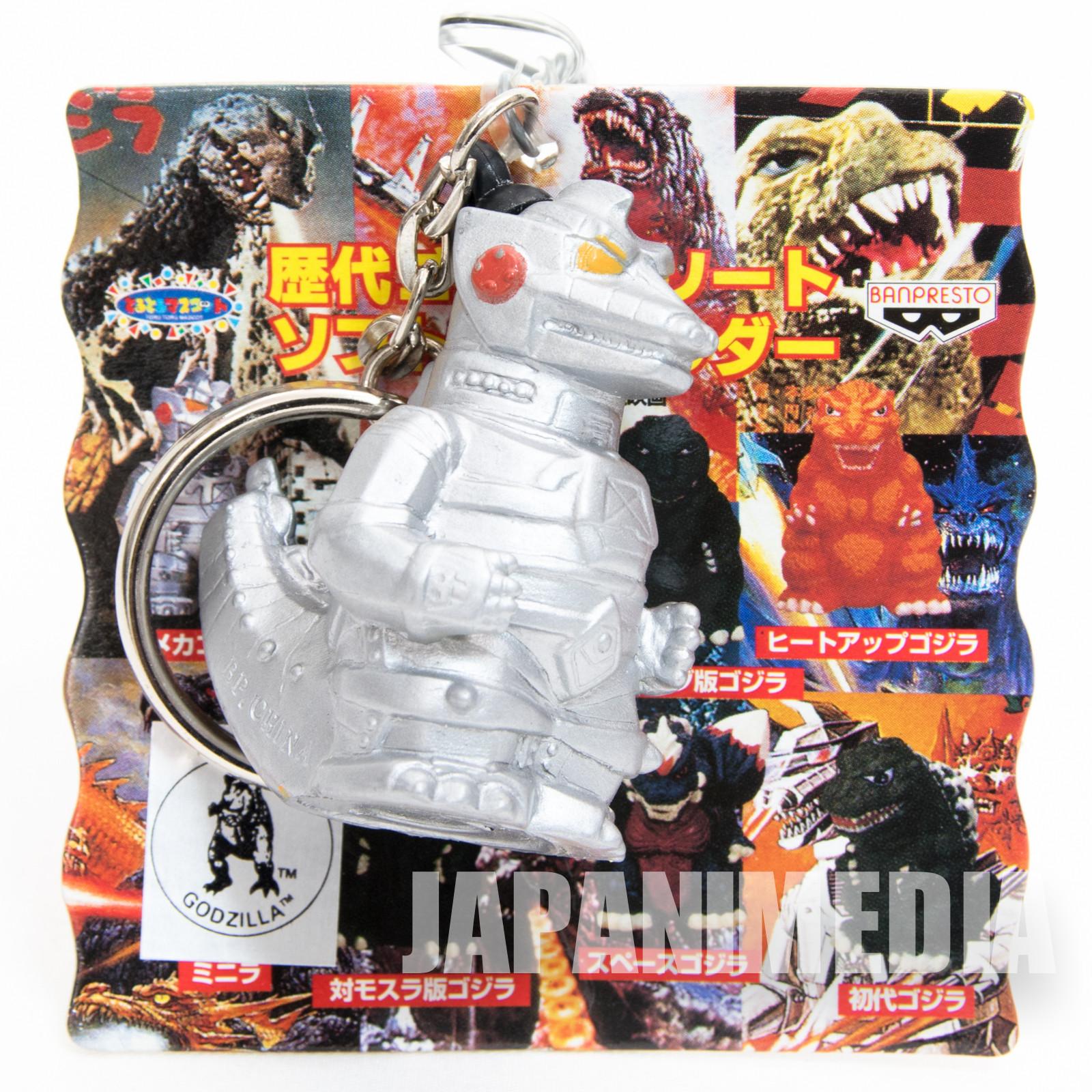 Godzilla Mecha Godzilla Mascot Figure Keychain JAPAN TOKUSATSU