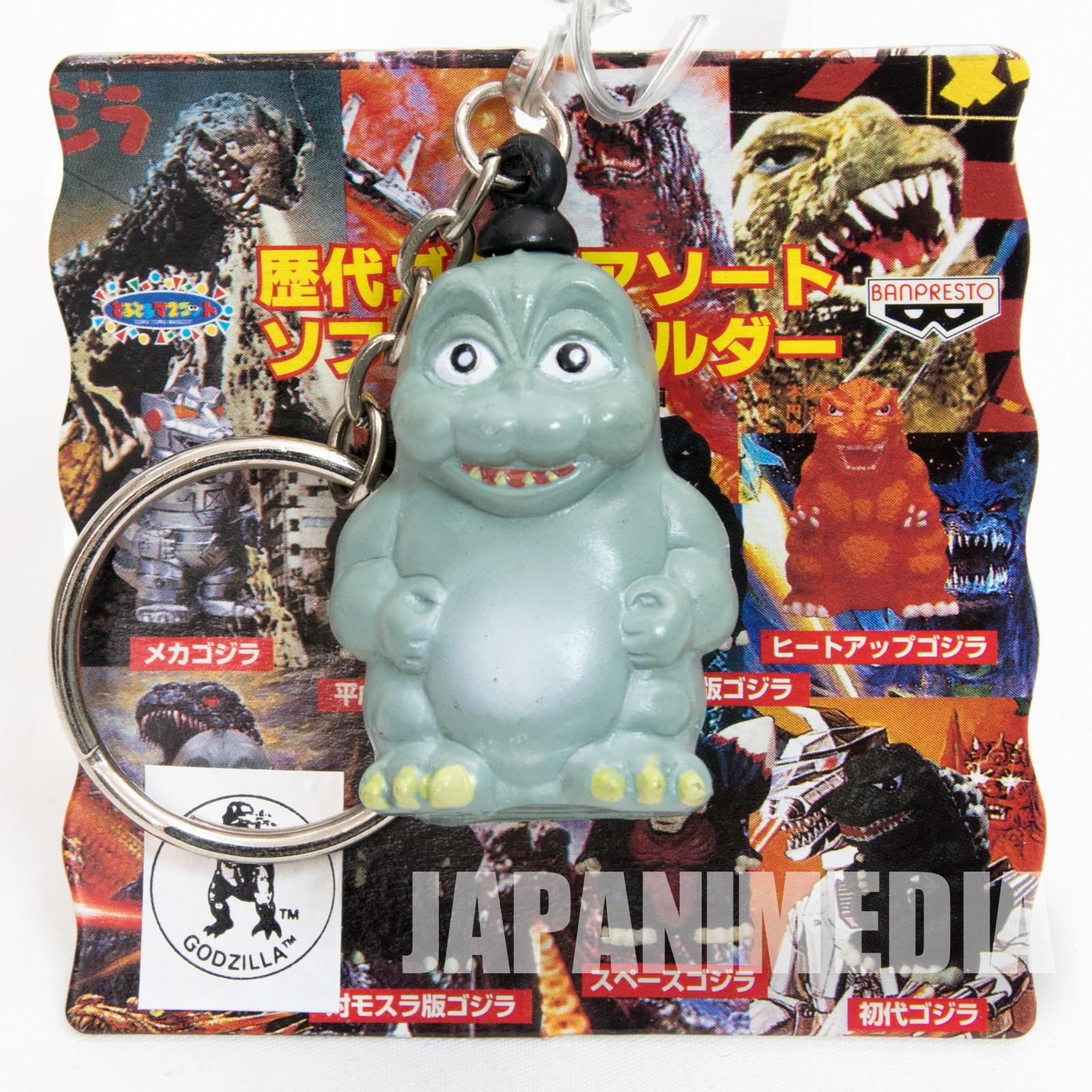 Godzilla Minya Minilla Mascot Figure Keychain JAPAN TOKUSATSU