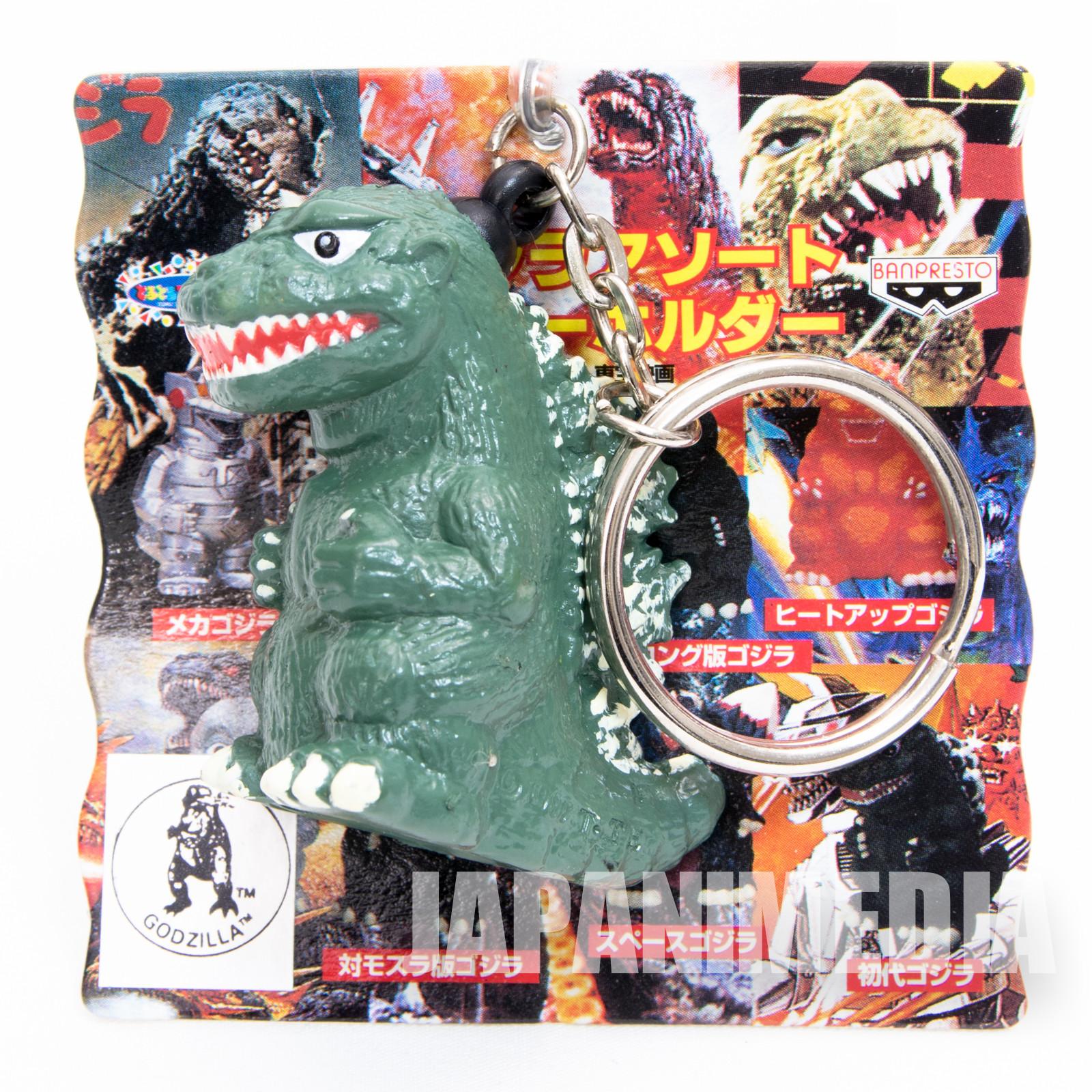 Godzilla First Movie Godzilla Mascot Figure Keychain JAPAN TOKUSATSU