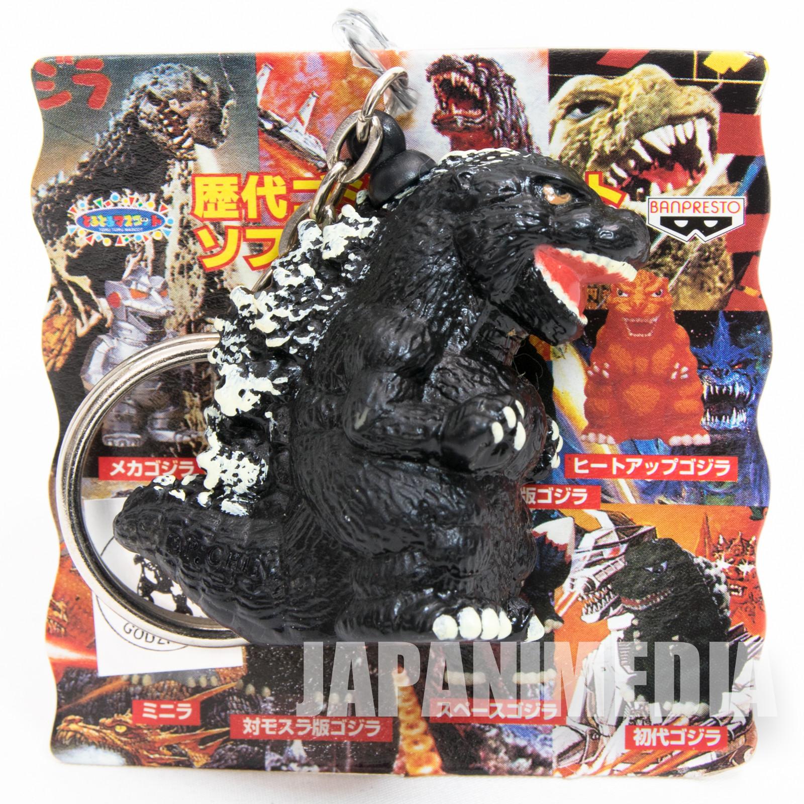 Godzilla Heisei Godzilla Mascot Figure Keychain JAPAN TOKUSATSU