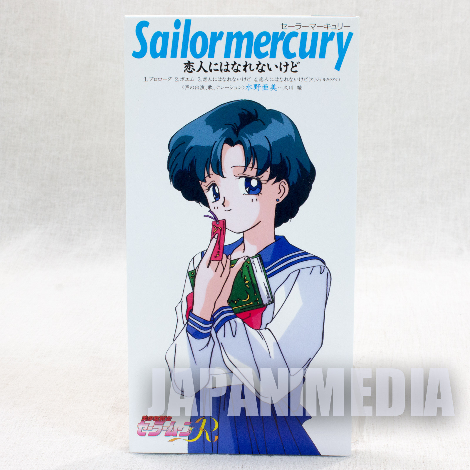 Sailor Moon R  Ami Mizuno (Sailor Mercury) Character Song JAPAN 3 inch 8cm CD Single ANIME