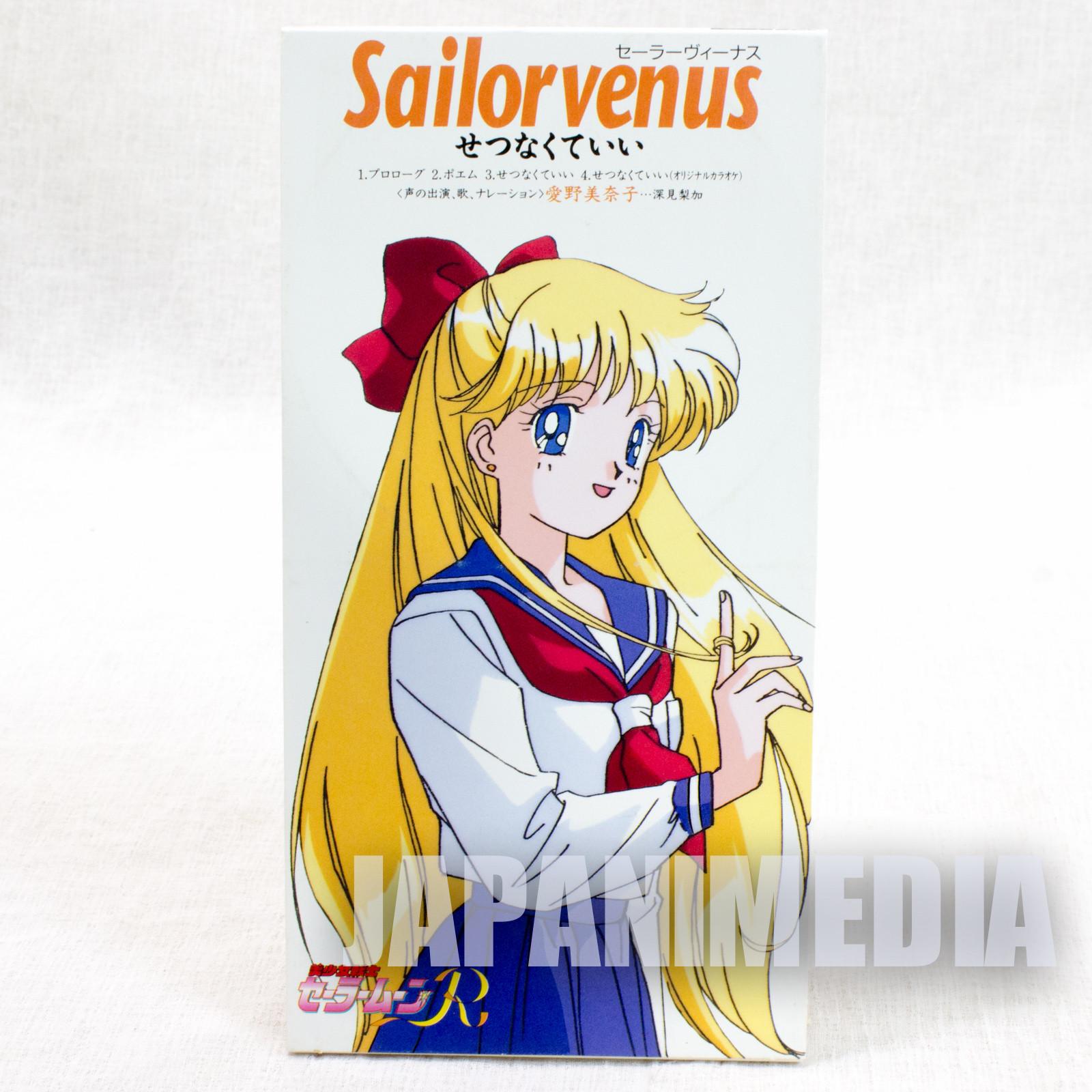 Sailor Moon R Minako Aino (Sailor  Venus) Character Song JAPAN 3 inch 8cm CD Single ANIME