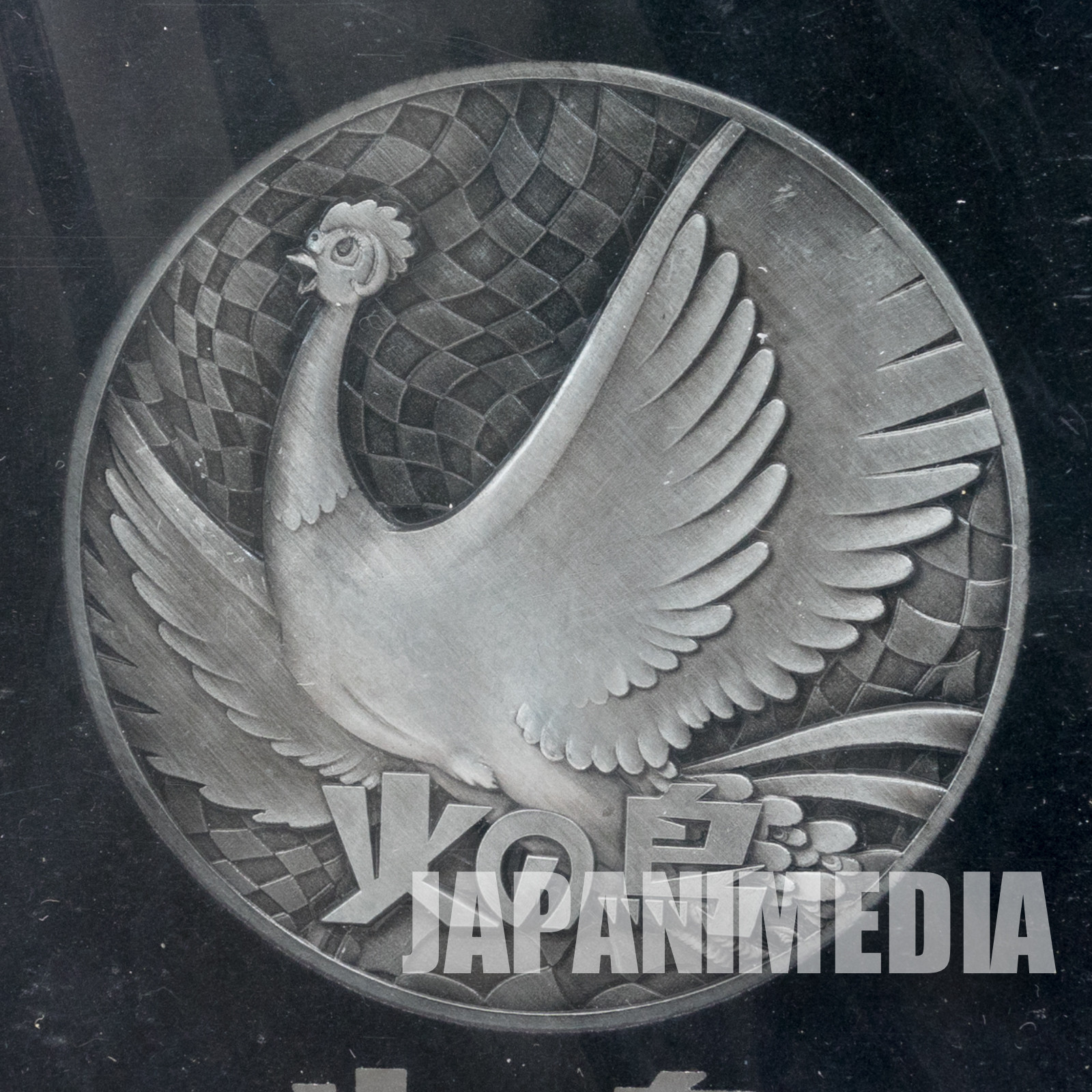 Phoenix Hinotori Memorial Medal Tezucomi Osamu Tezuka JAPAN ANIME MANGA