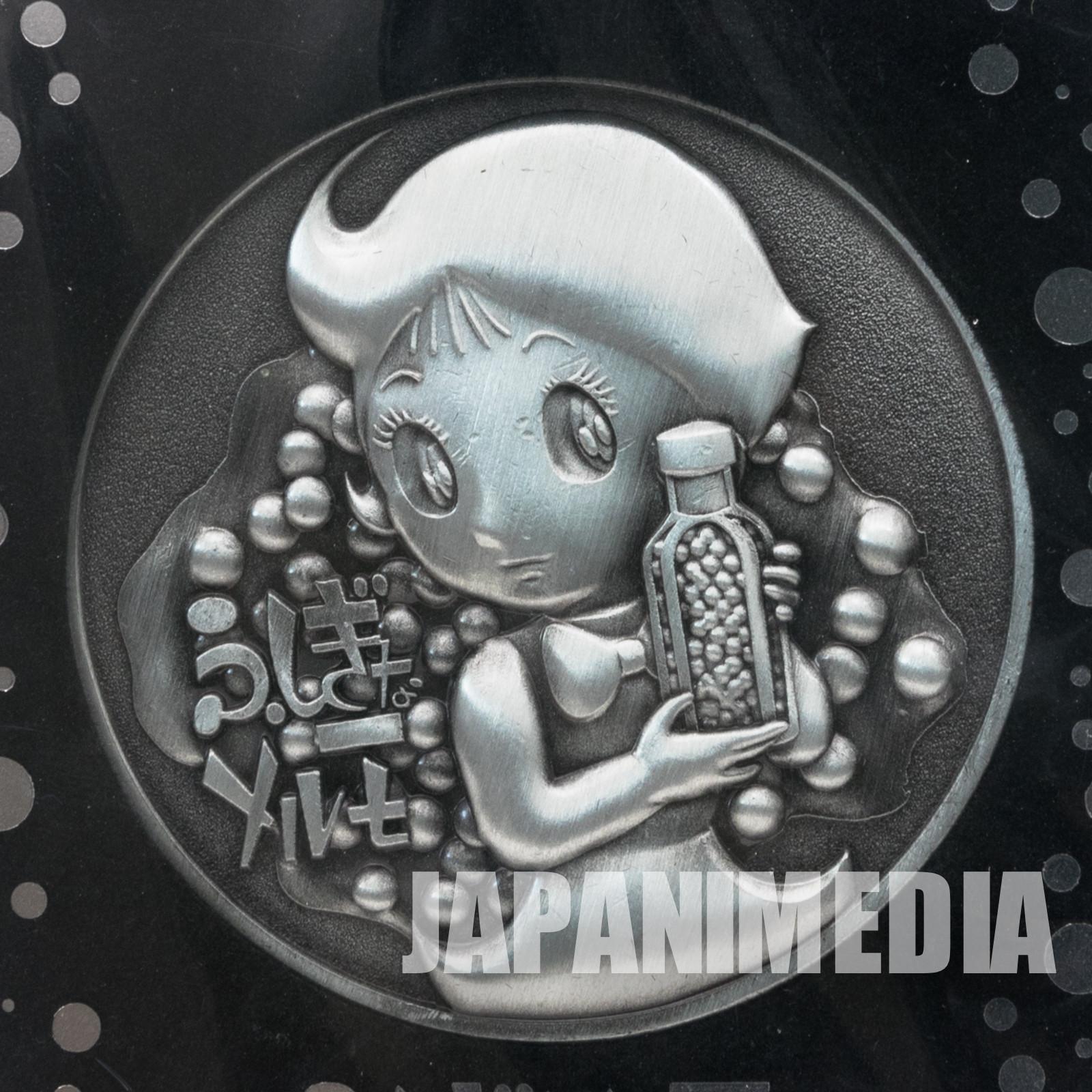 Marvelous Melmo Memorial Medal Tezucomi Osamu Tezuka JAPAN ANIME MANGA