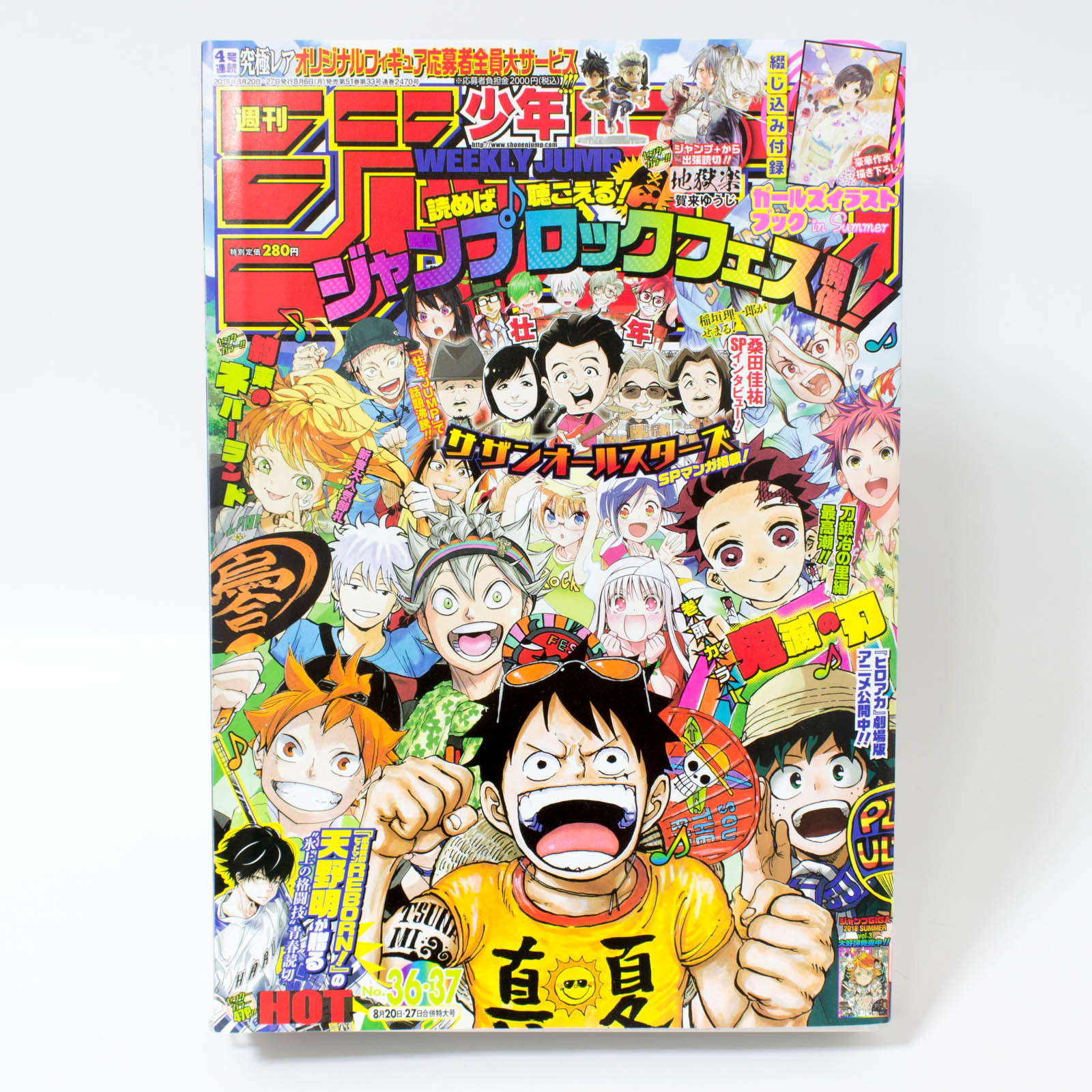 Weekly Shonen JUMP Vol.36-37 2018 (combined number) / Japanese Magazine JAPAN MANGA