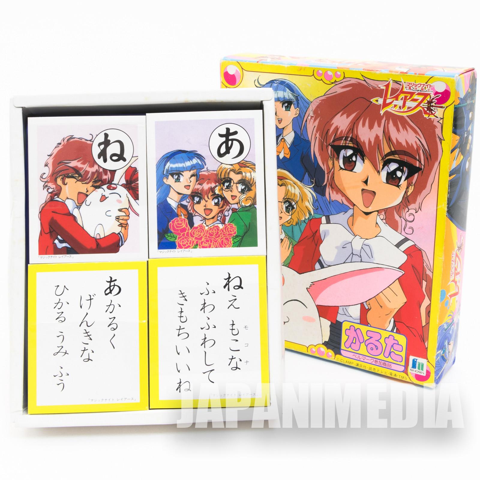 Magic Knight Rayearth Karuta Japanese Card Game JAPAN ANIME CLAMP