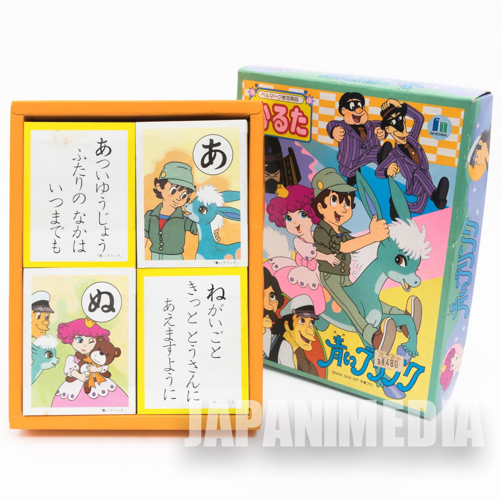 Blue Blink Karuta Japanese Card Game Osamu Tezuka JAPAN ANIME