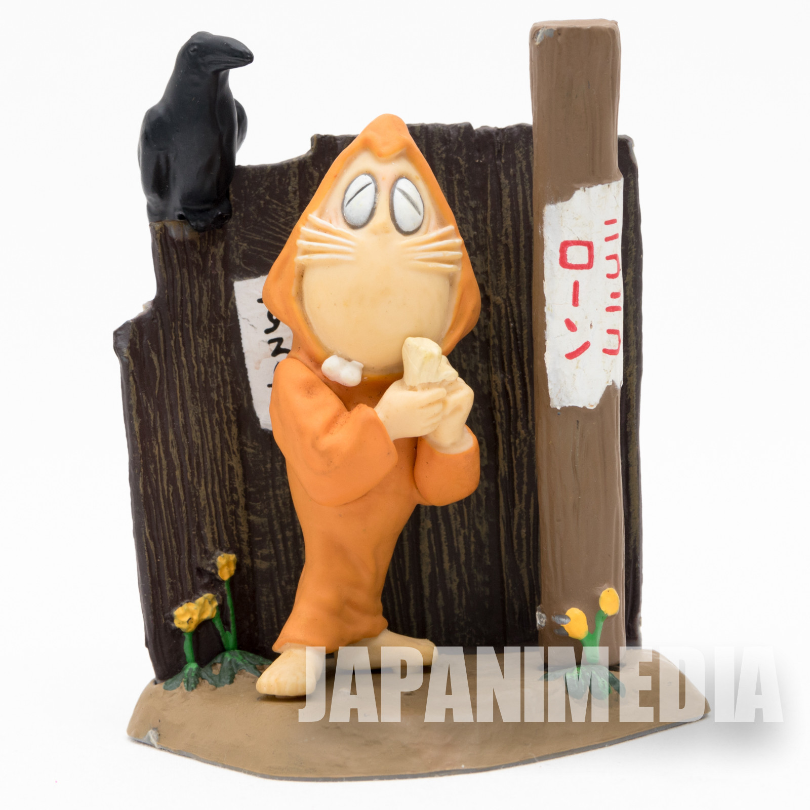 Gegege no Kitaro Diorama Mini Figure Nezumi Otoko ver. 2 JAPAN ANIME YOKAI